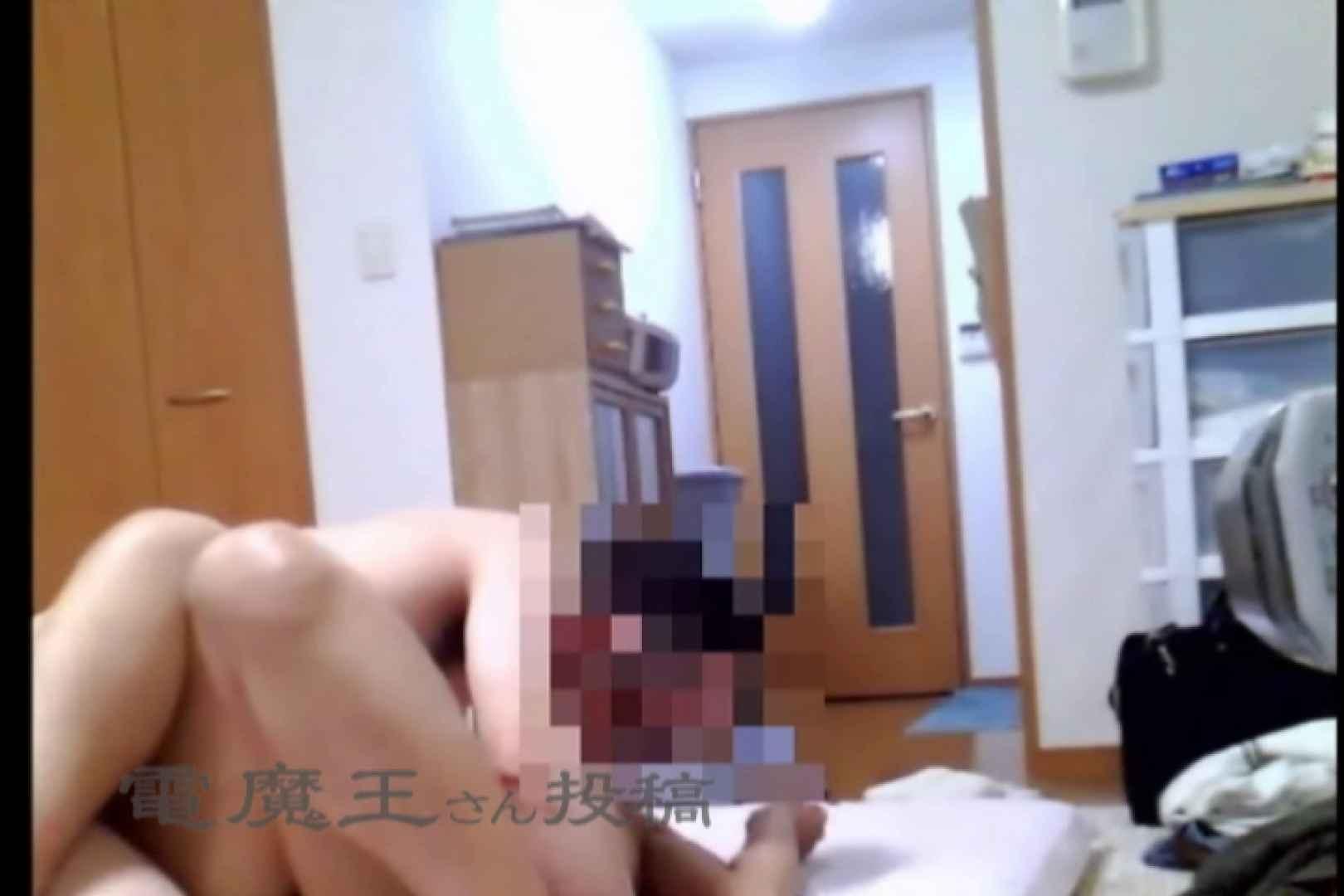 電魔王さんの「隠撮の部屋」ケイ 隠撮  90連発 52