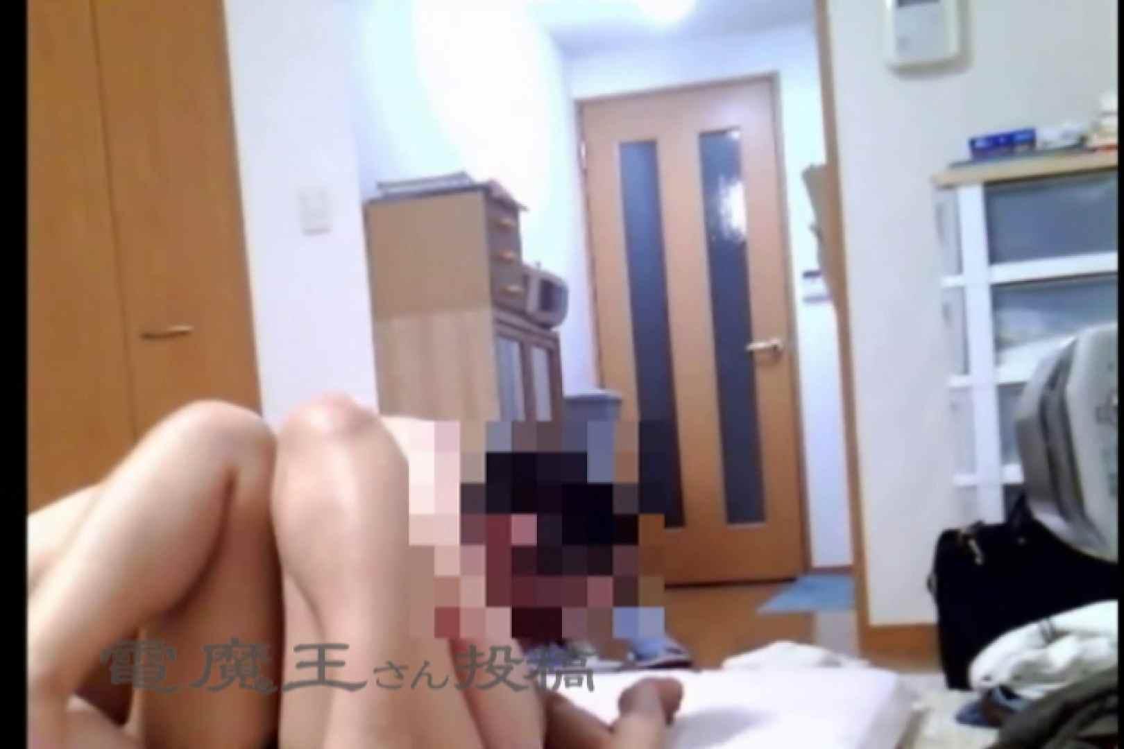 電魔王さんの「隠撮の部屋」ケイ 隠撮  90連発 53
