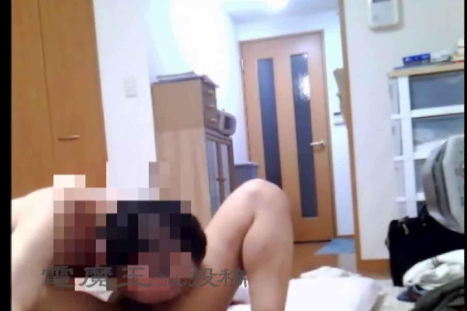電魔王さんの「隠撮の部屋」ケイ 隠撮  90連発 58