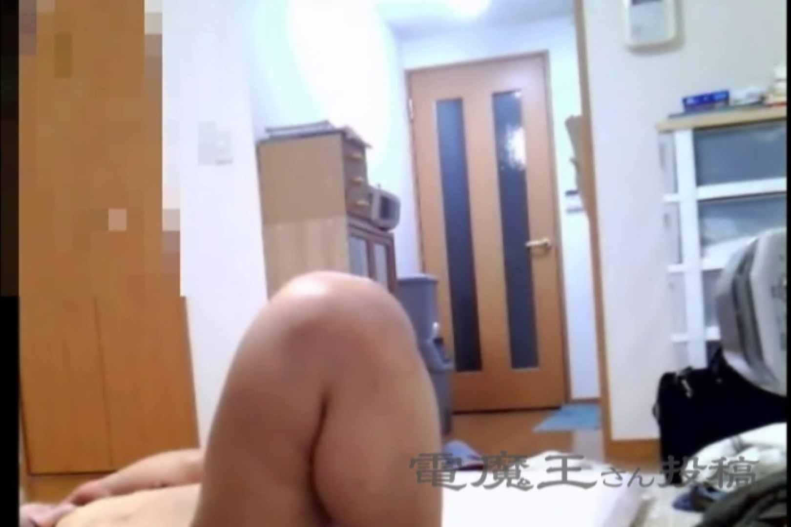 電魔王さんの「隠撮の部屋」ケイ 隠撮  90連発 89