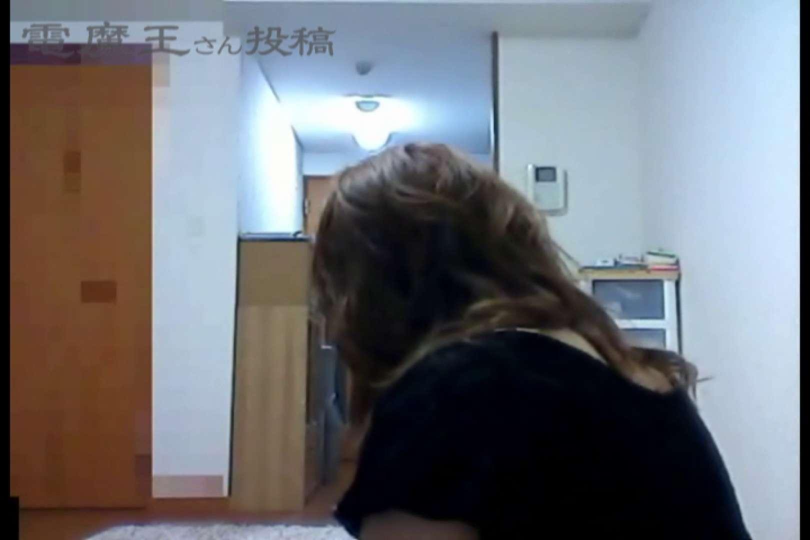 電魔王さんの「隠撮の部屋」アキラ 電マ  18連発 6