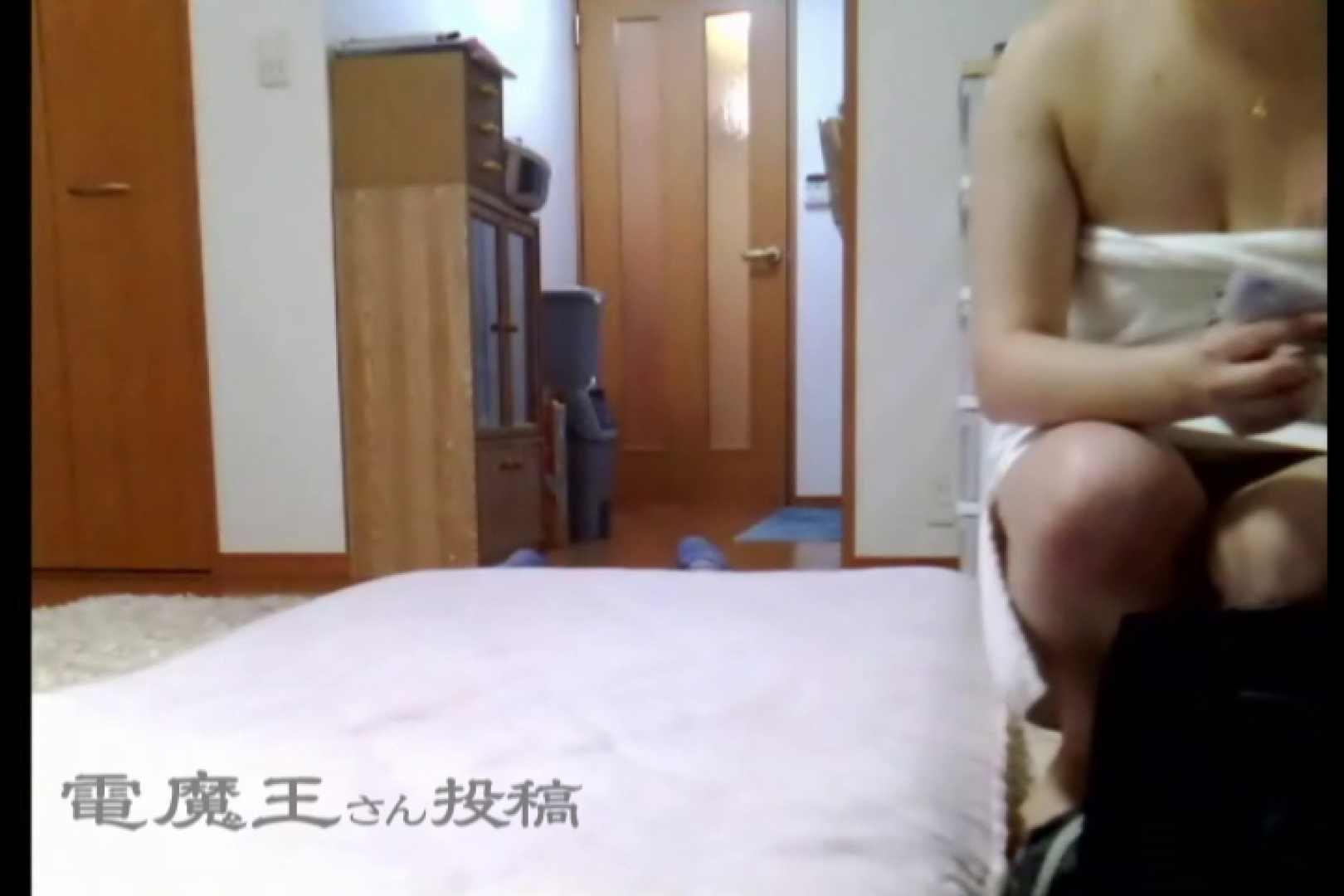 電魔王さんの「隠撮の部屋」アキラ 電マ  18連発 11