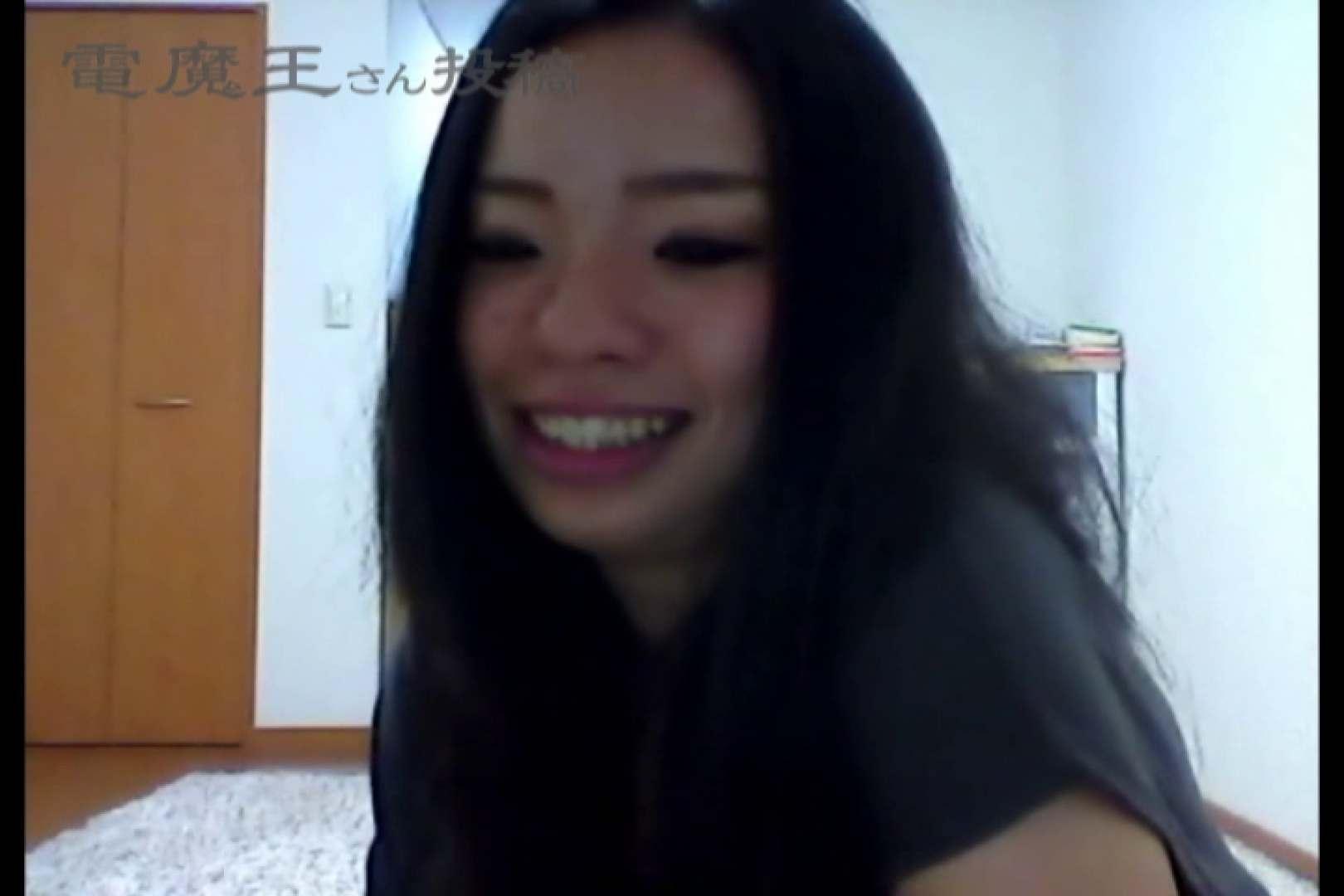 電魔王さんの「隠撮の部屋」アイカ シャワー  66連発 40