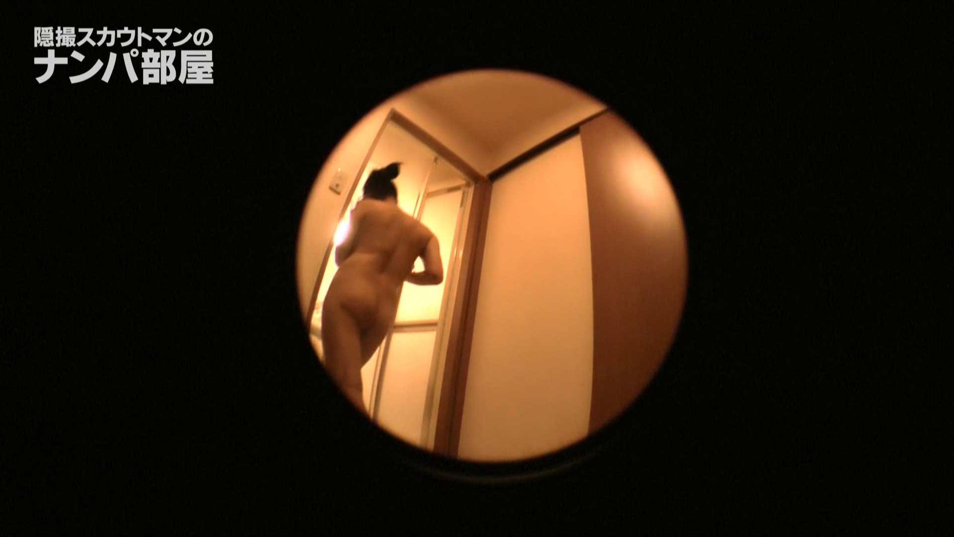 隠撮スカウトマンのナンパ部屋~風俗デビュー前のつまみ食い~hanavol.3 脱衣所  84連発 24