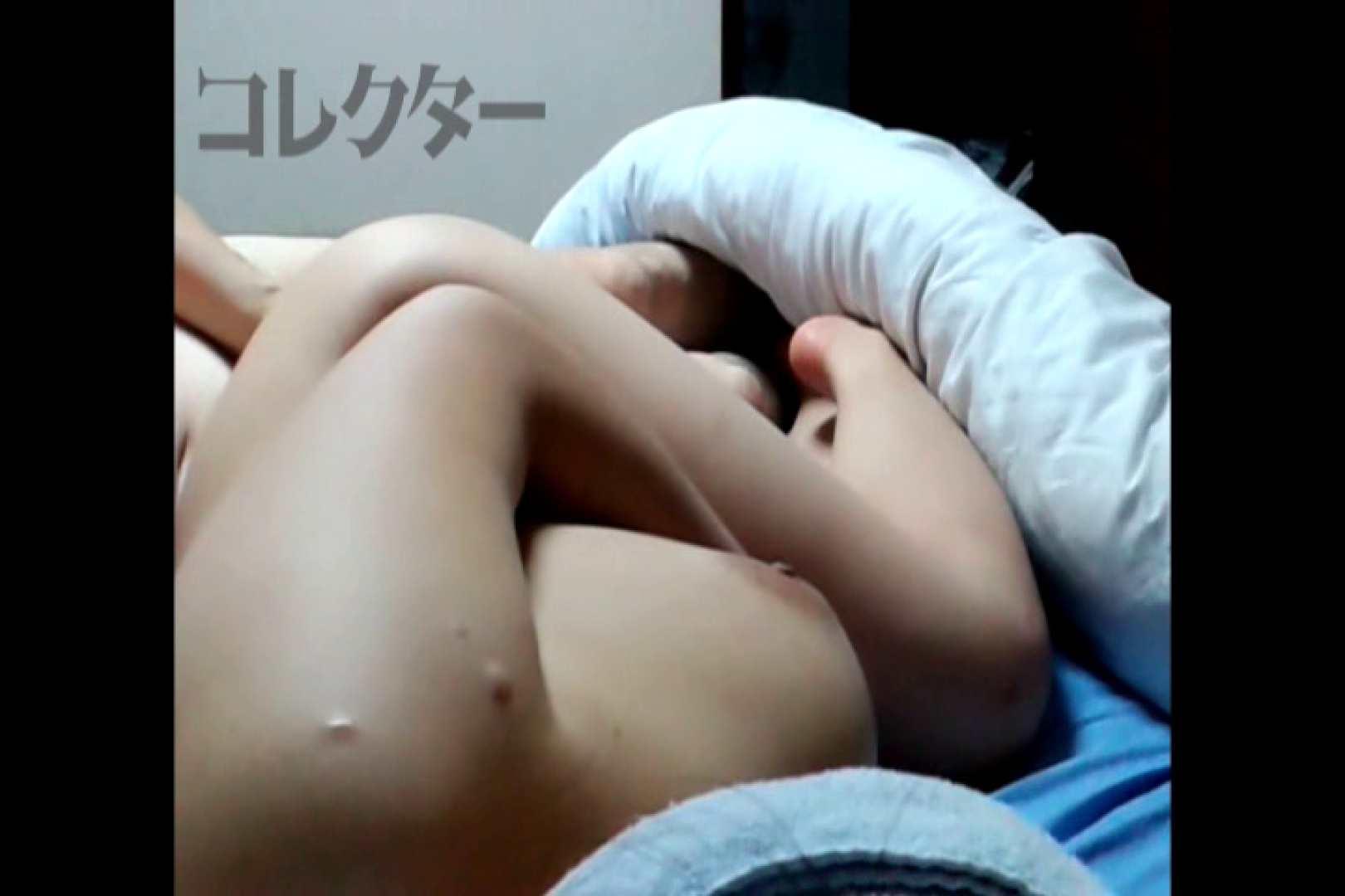 爆酔爆乳美女Vol.03 OL  40連発 31