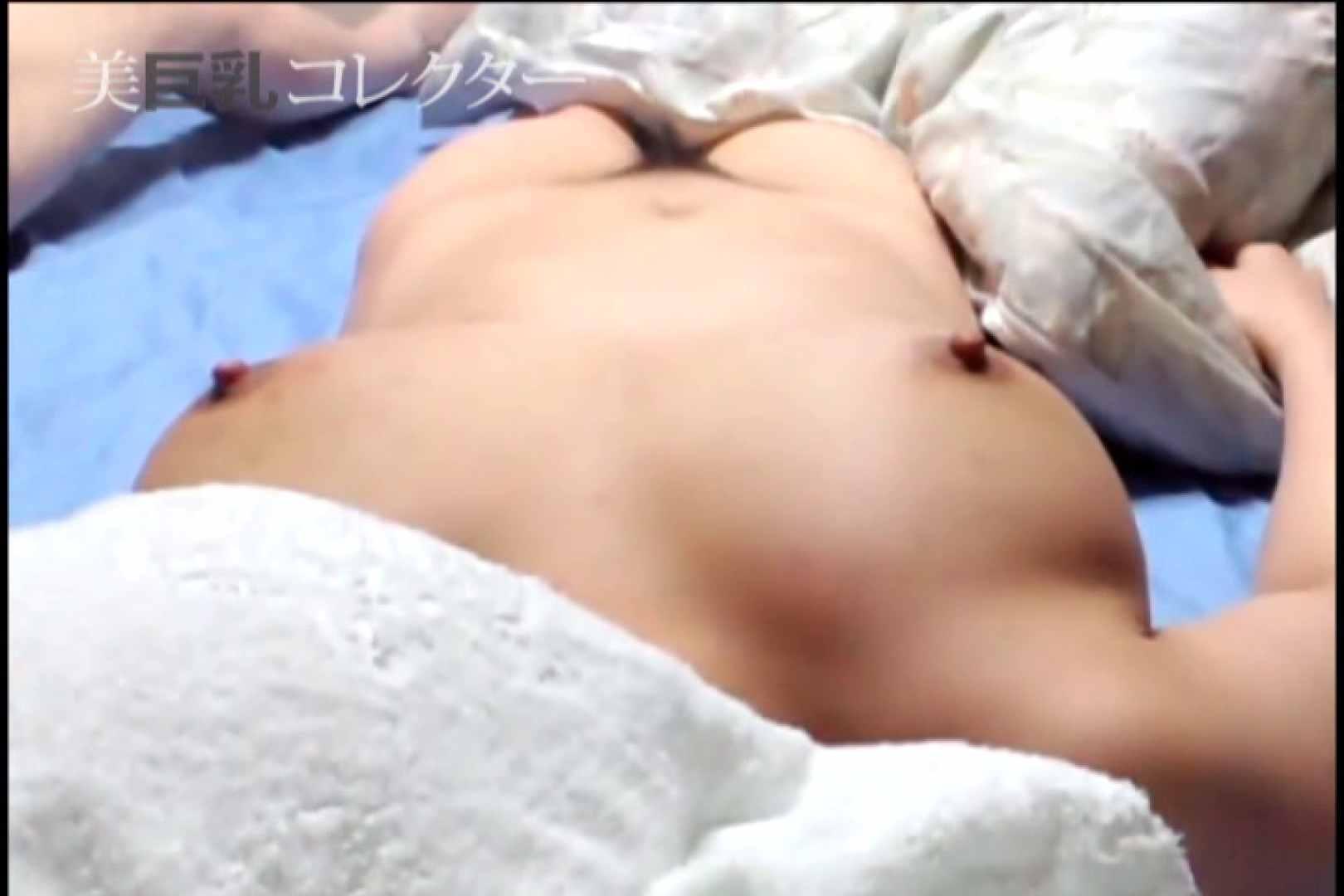 泥酔Hカップ爆乳ギャル2 ギャル  81連発 21