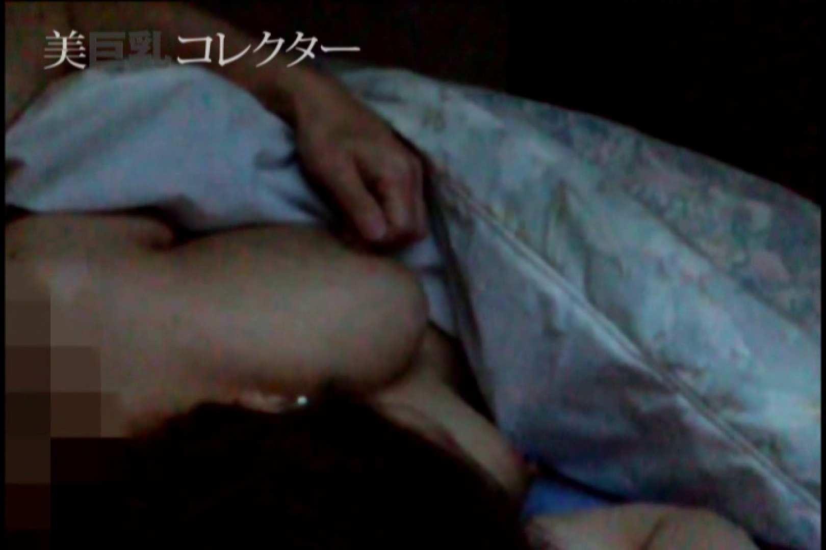 泥酔Hカップ爆乳ギャル3 隠撮  29連発 4