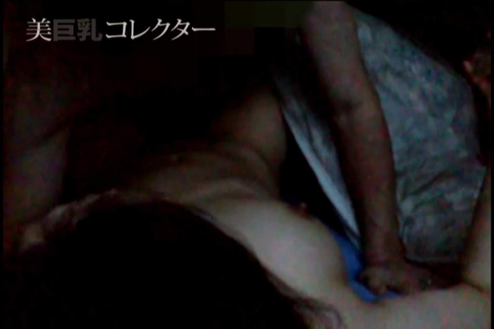 泥酔Hカップ爆乳ギャル3 隠撮  29連発 12