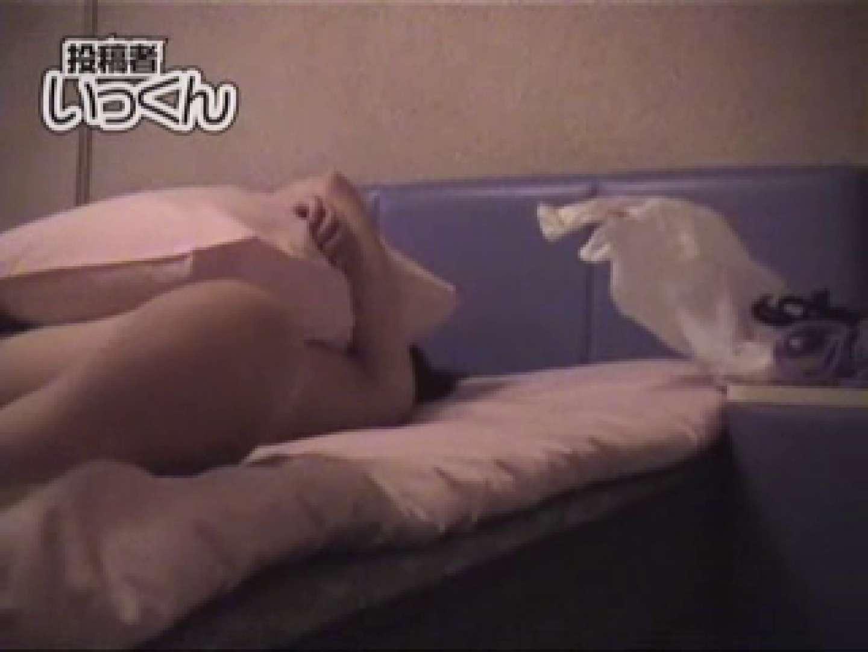 調教師いっくんの 北海道・小学生教師28歳のりこ 一般投稿  63連発 11