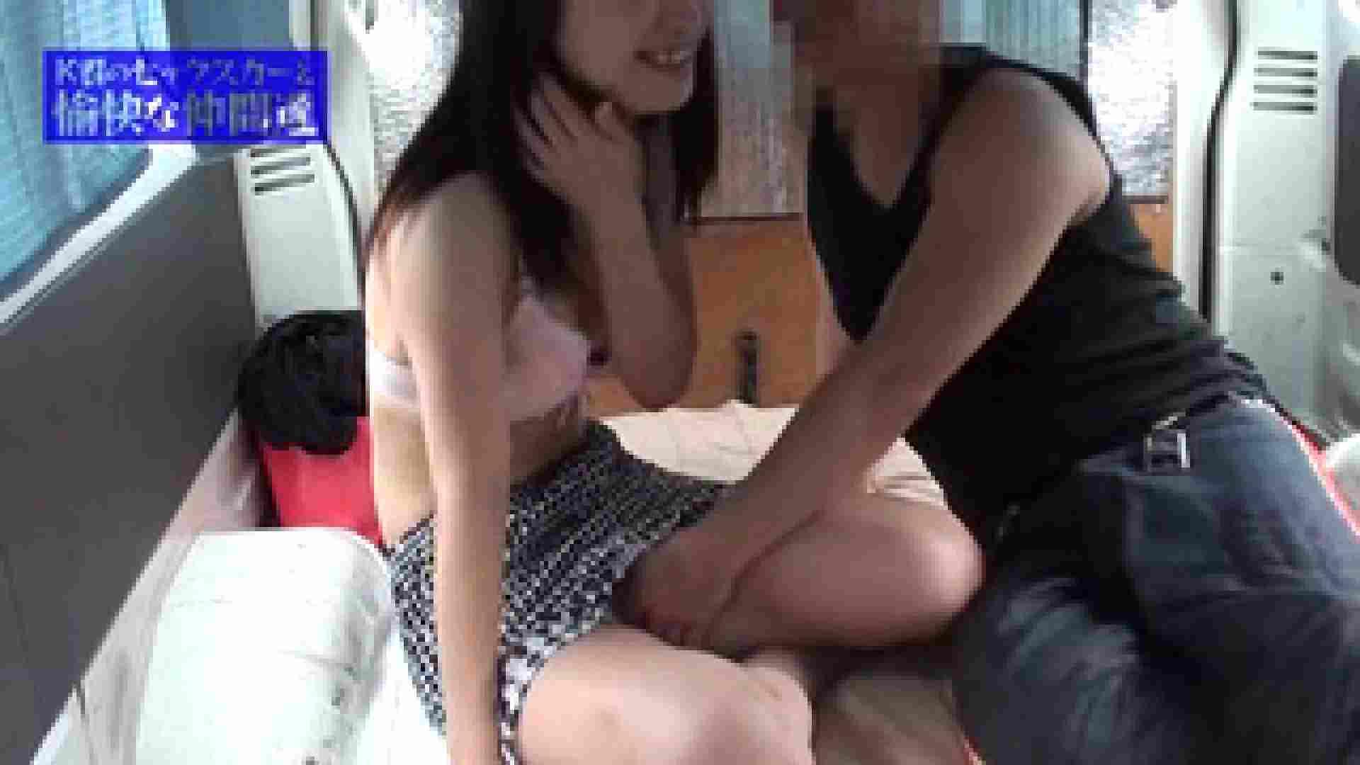 表に出さなかった未公開版 あずさちゃんの場合 一般投稿  63連発 9
