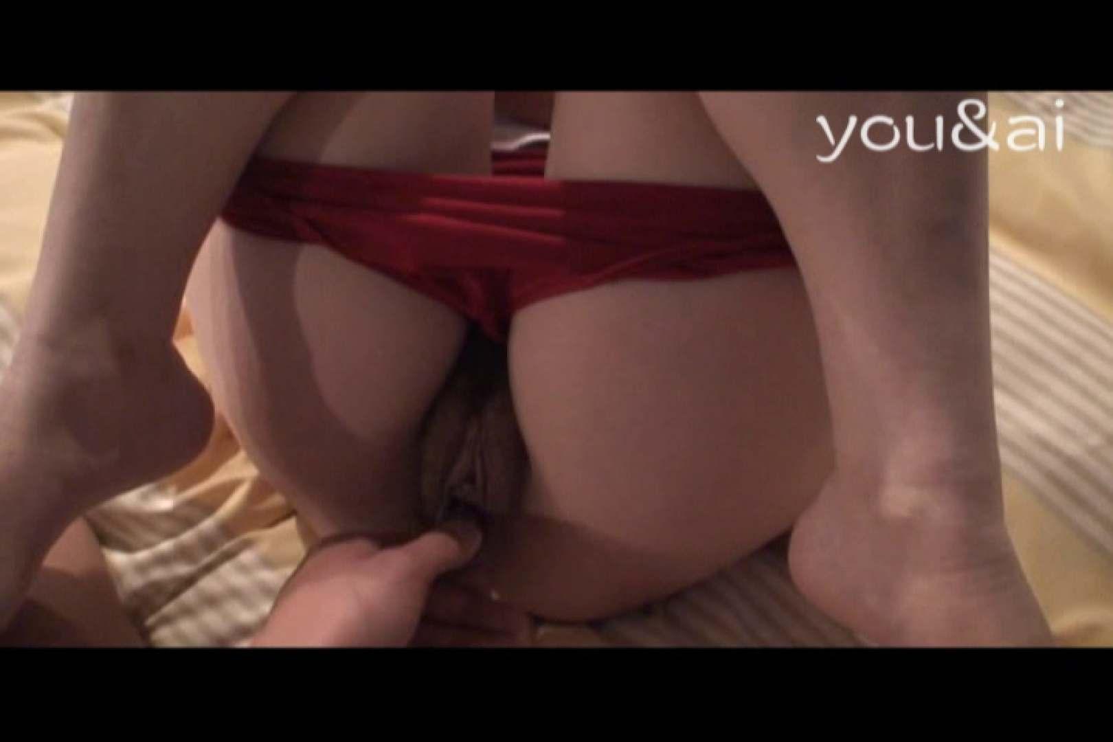 おしどり夫婦のyou&aiさん投稿作品vol.2 OL  66連発 8