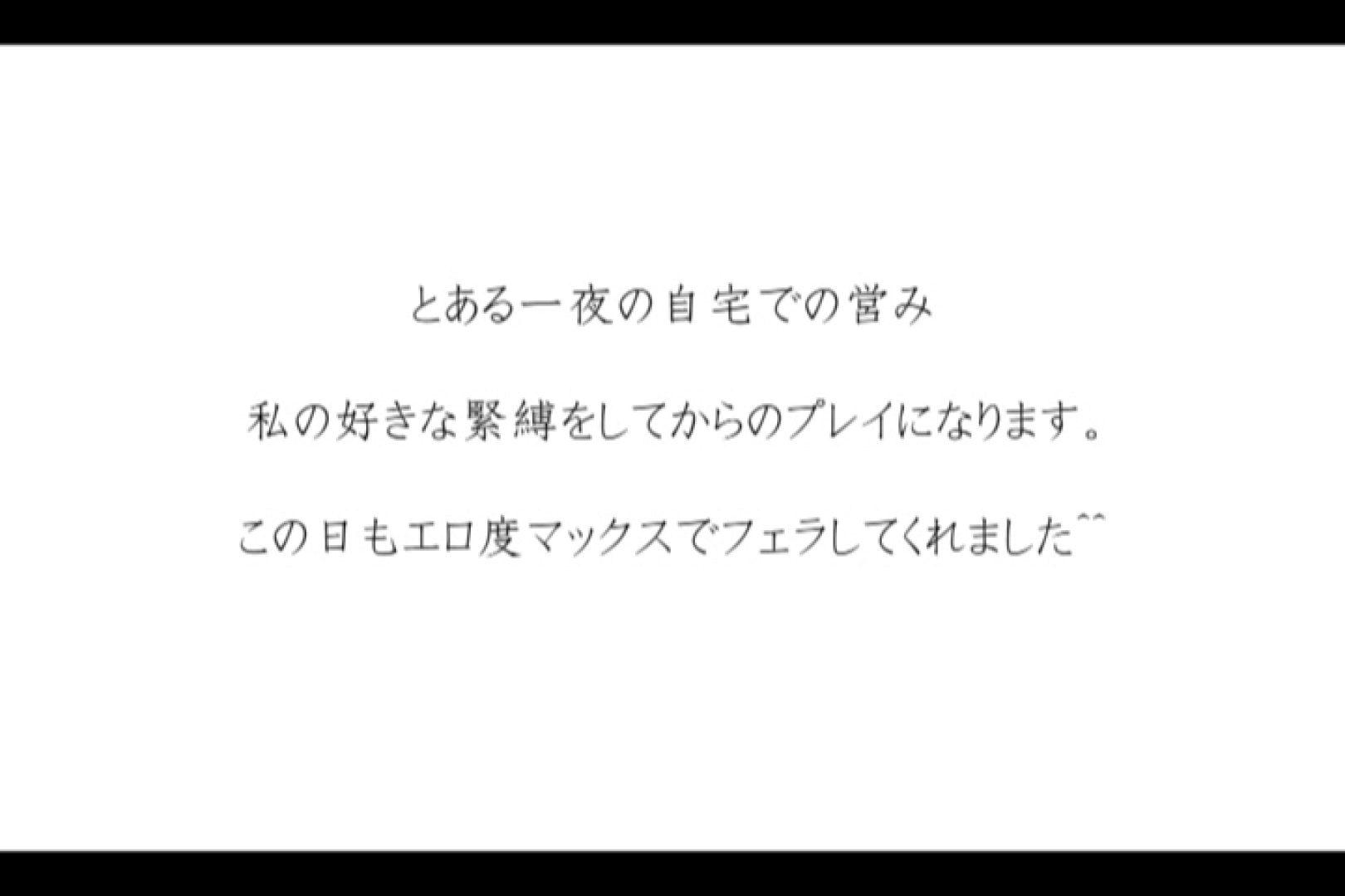 おしどり夫婦のyou&aiさん投稿作品vol.4 カーセックス  56連発 32