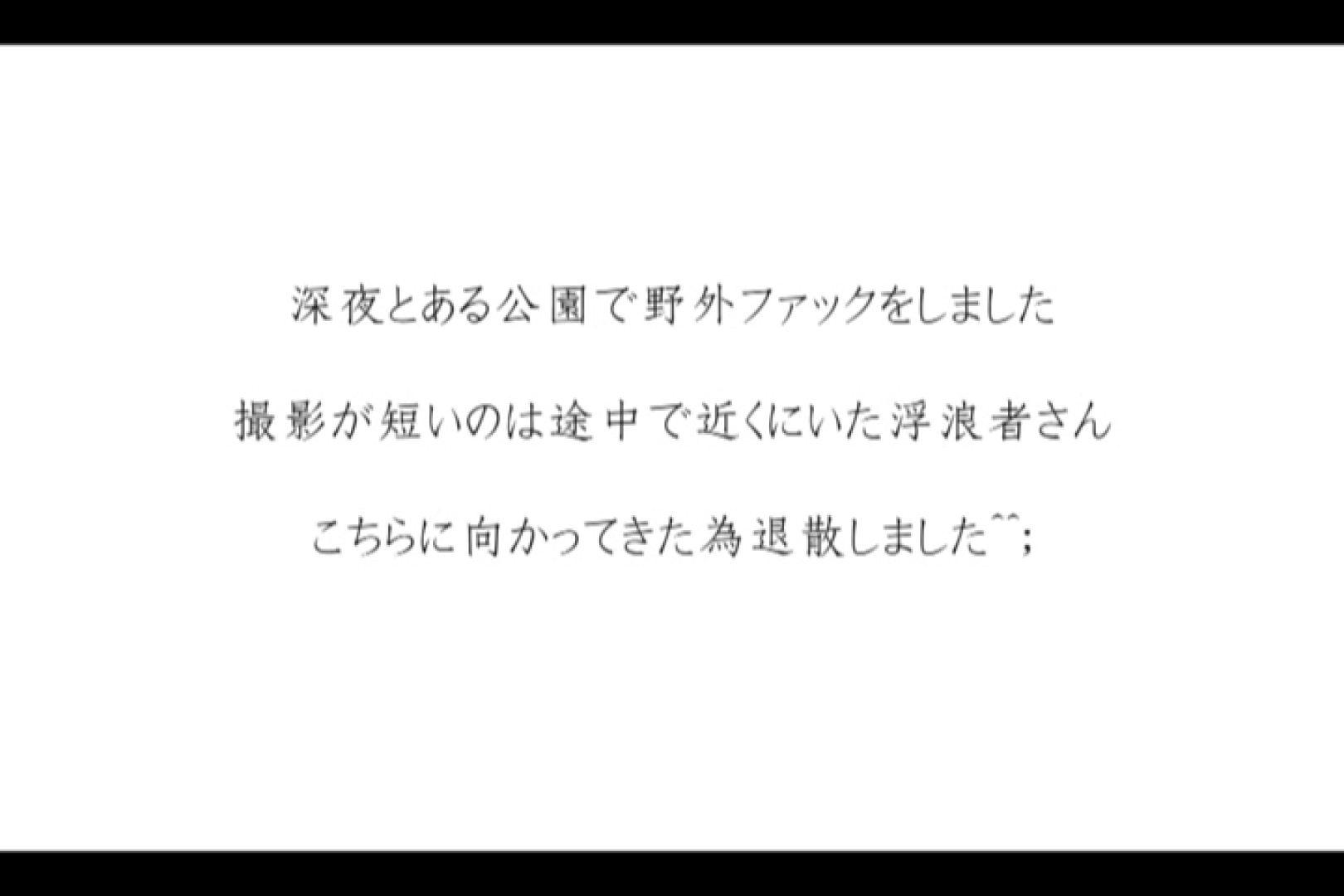 おしどり夫婦のyou&aiさん投稿作品vol.4 カーセックス  56連発 50