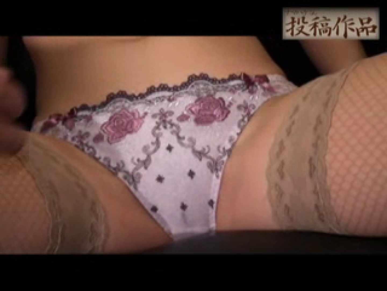 ナマハゲさんのまんこコレクション第3弾 mayumi2 マンコ  71連発 25