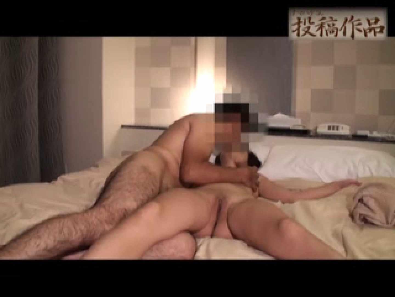 ナマハゲさんのまんこコレクション第3弾 mayumi2 マンコ  71連発 41