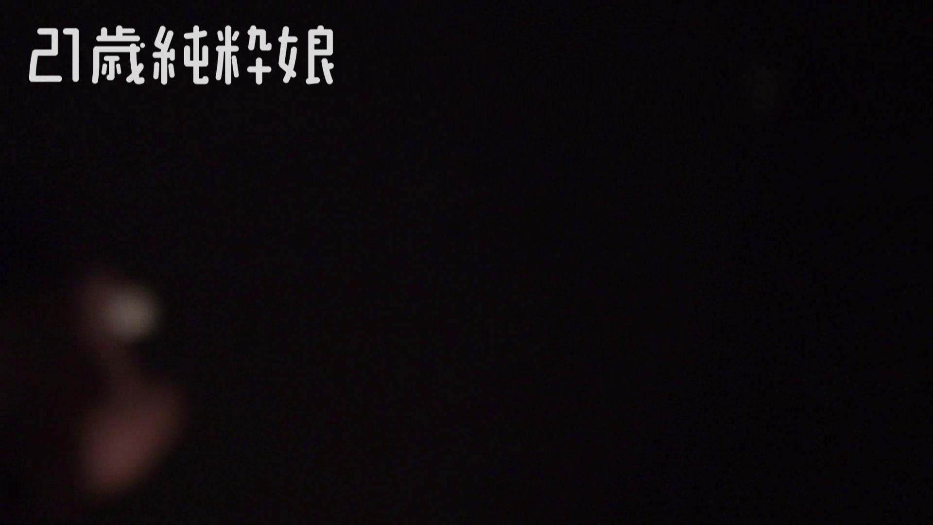 上京したばかりのGカップ21歳純粋嬢を都合の良い女にしてみた 投稿  52連発 1