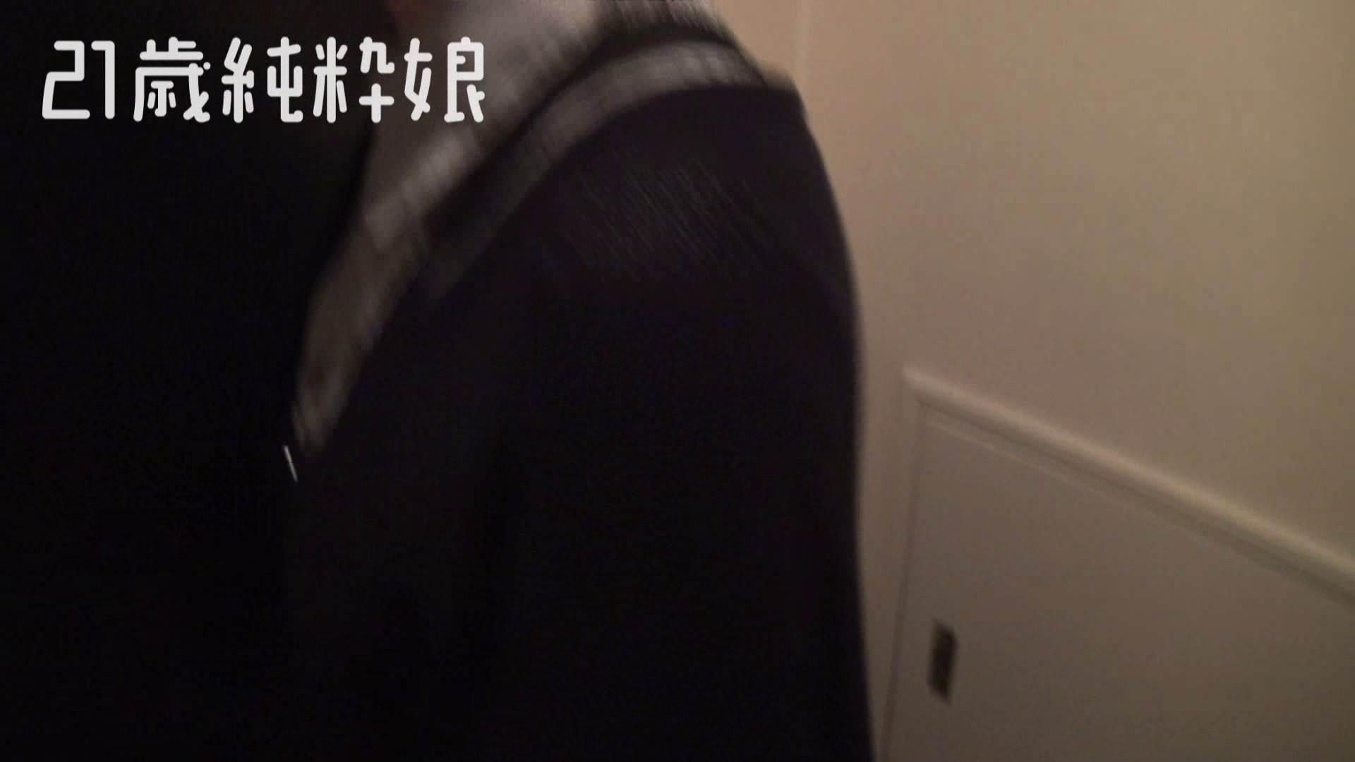 上京したばかりのGカップ21歳純粋嬢を都合の良い女にしてみた 投稿  52連発 2