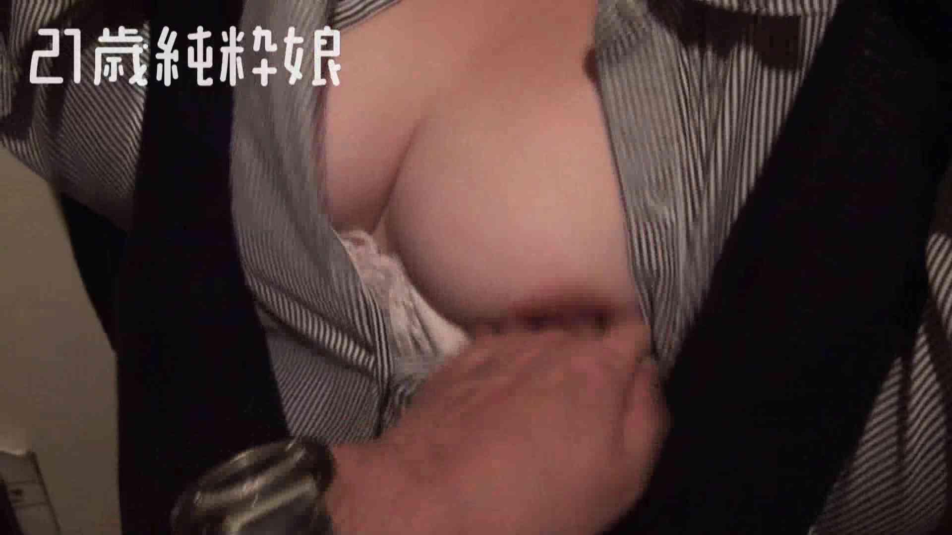 上京したばかりのGカップ21歳純粋嬢を都合の良い女にしてみた 投稿  52連発 7