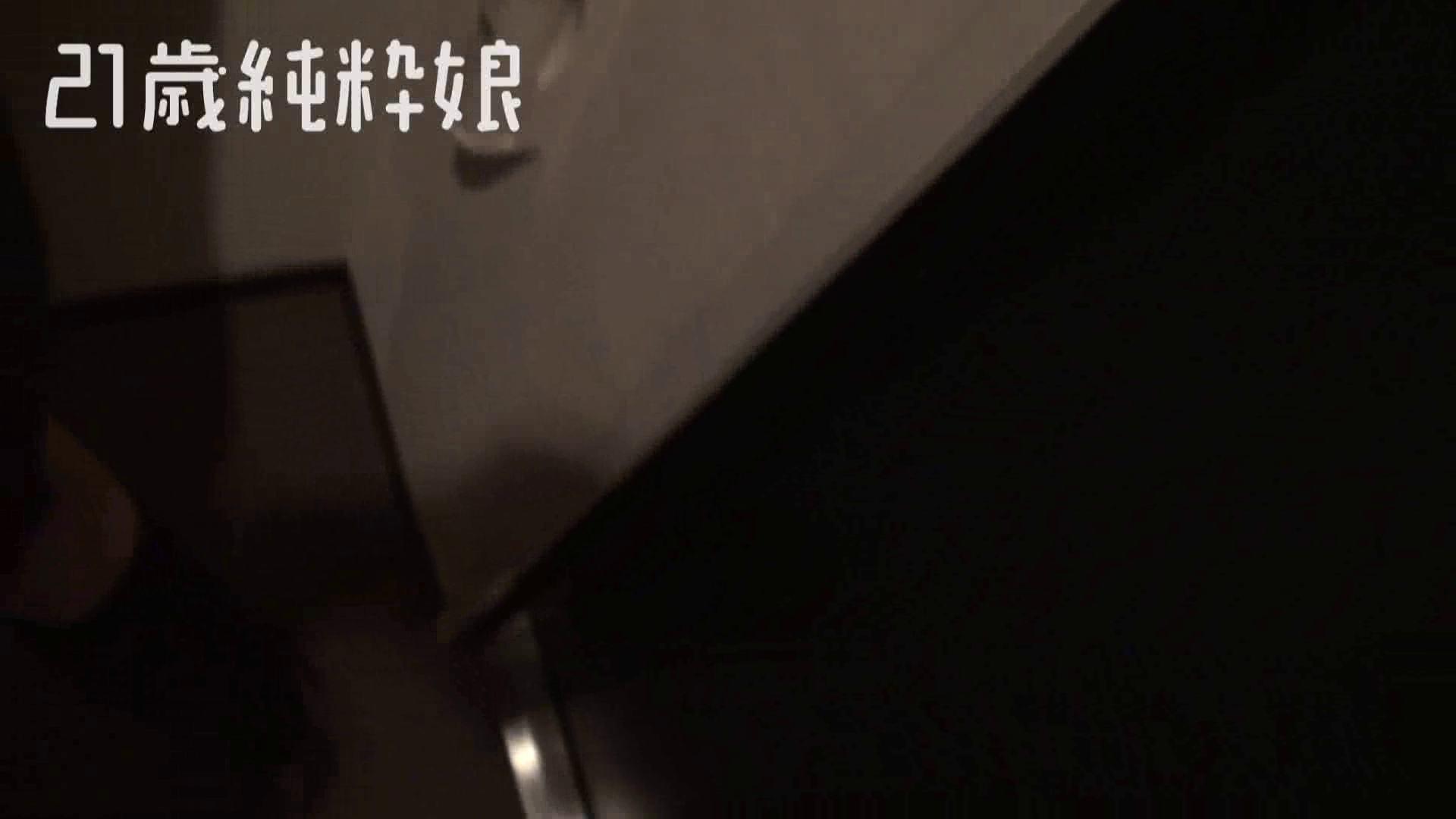 上京したばかりのGカップ21歳純粋嬢を都合の良い女にしてみた 投稿  52連発 11