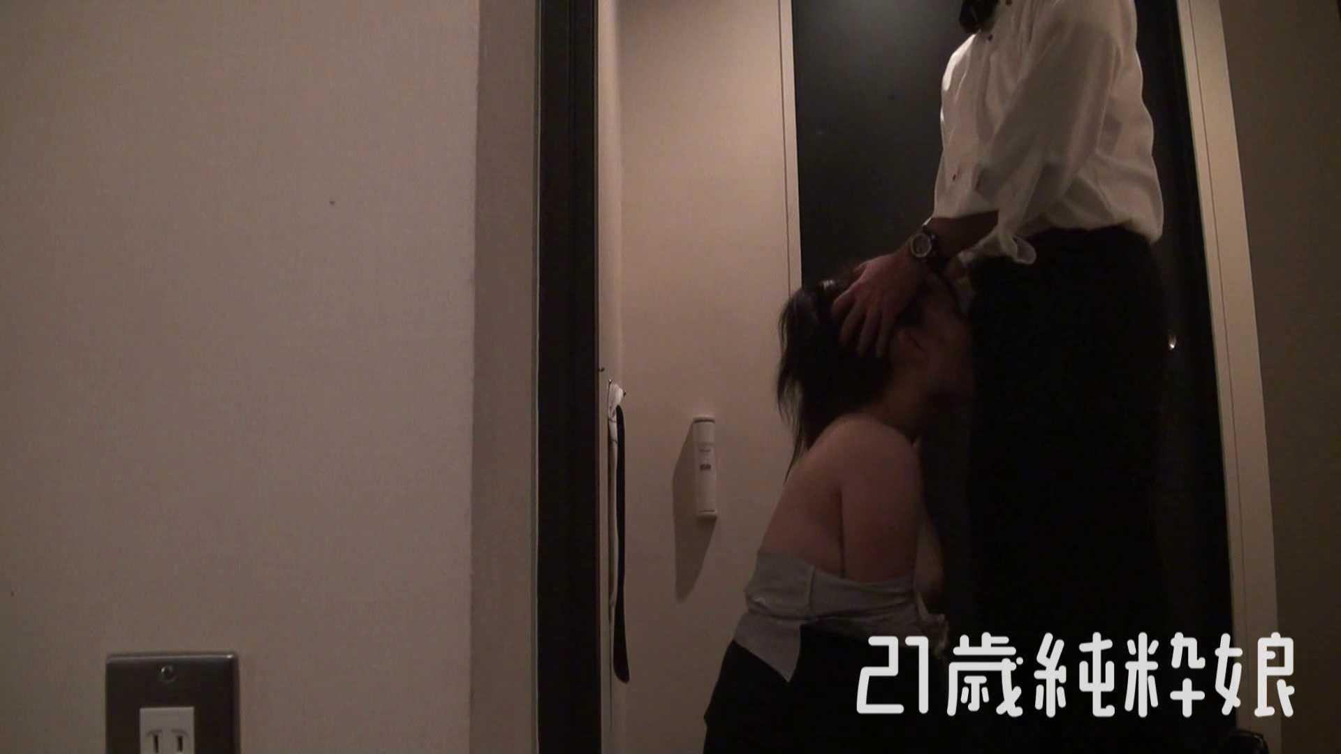 上京したばかりのGカップ21歳純粋嬢を都合の良い女にしてみた 投稿  52連発 33