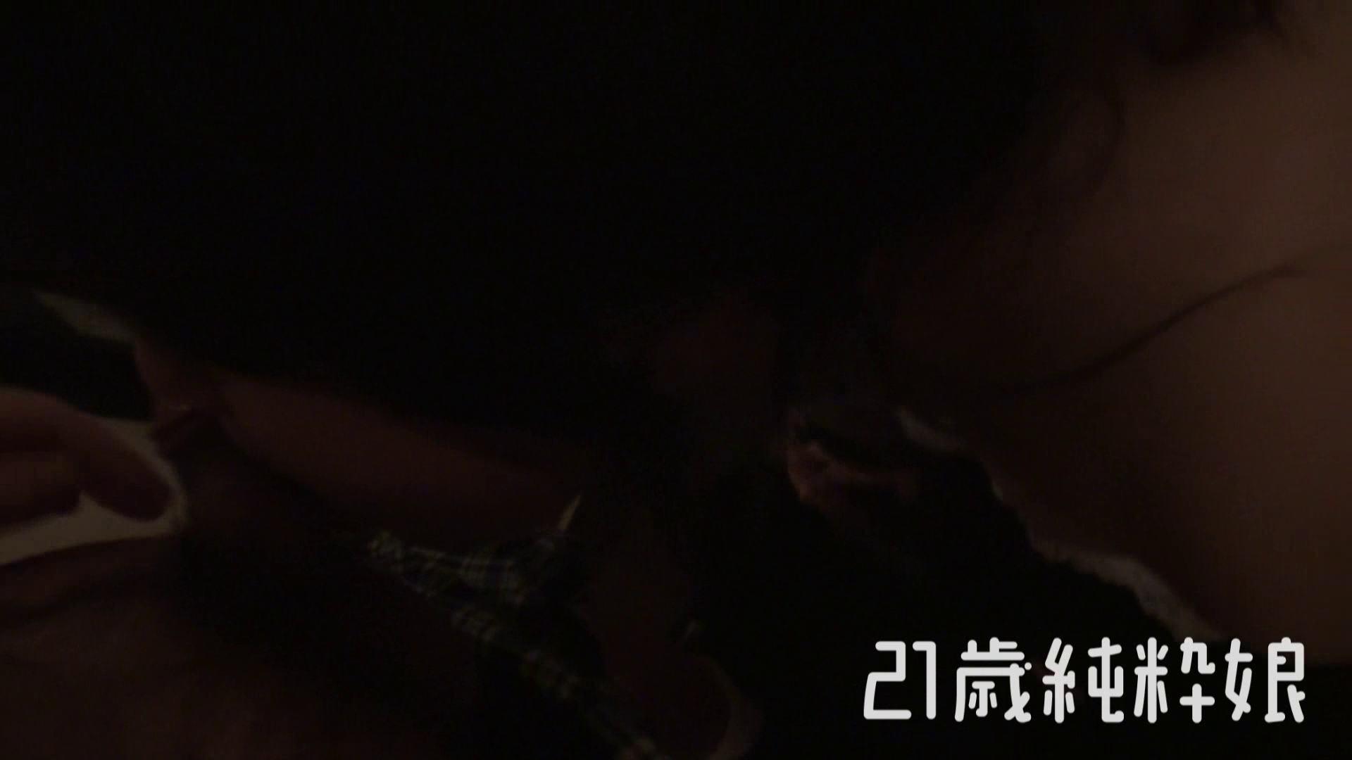 上京したばかりのGカップ21歳純粋嬢を都合の良い女にしてみた 投稿  52連発 40