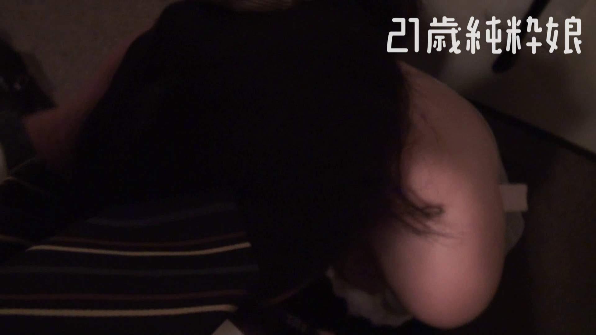 上京したばかりのGカップ21歳純粋嬢を都合の良い女にしてみた 投稿  52連発 50