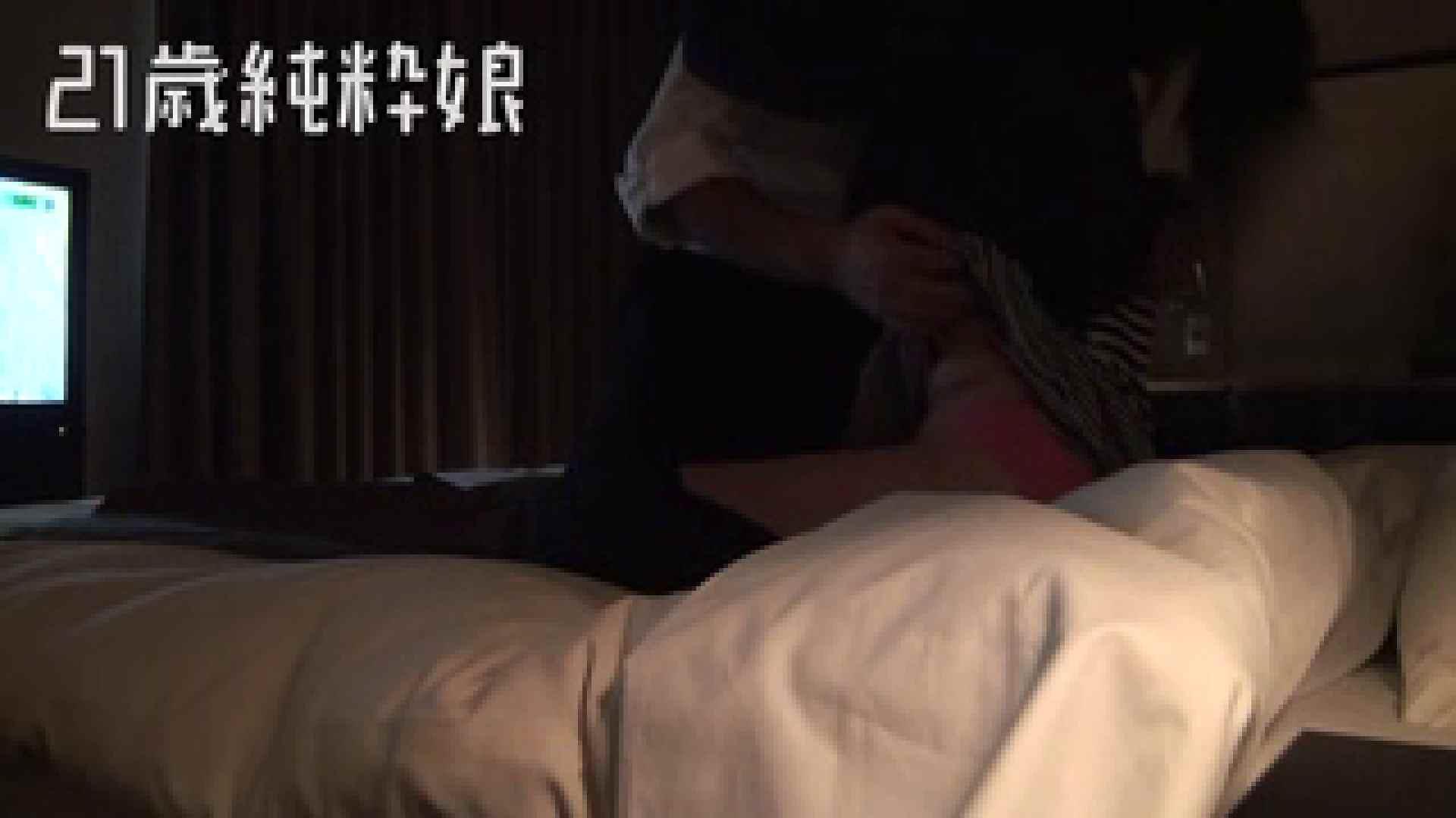 上京したばかりのGカップ21歳純粋嬢を都合の良い女にしてみた4 ホテル  75連発 12