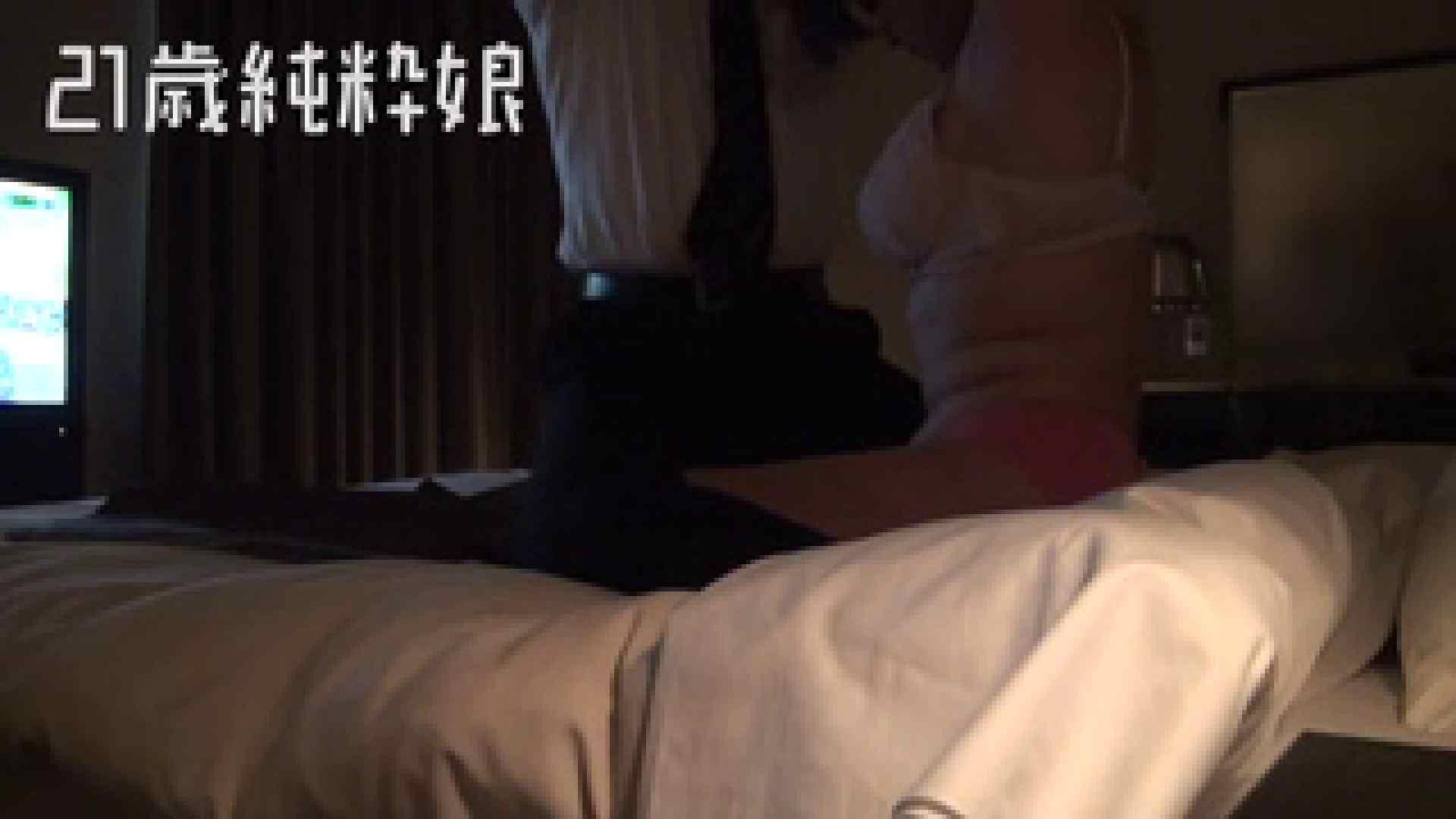 上京したばかりのGカップ21歳純粋嬢を都合の良い女にしてみた4 ホテル  75連発 16