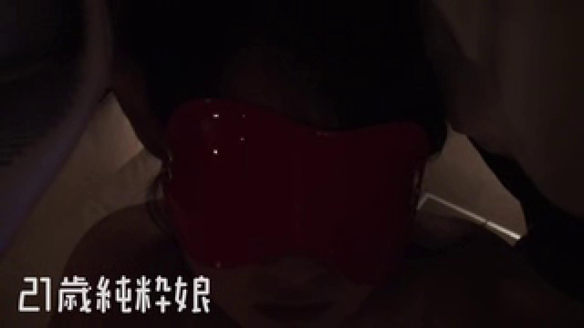 上京したばかりのGカップ21歳純粋嬢を都合の良い女にしてみた4 ホテル  75連発 31
