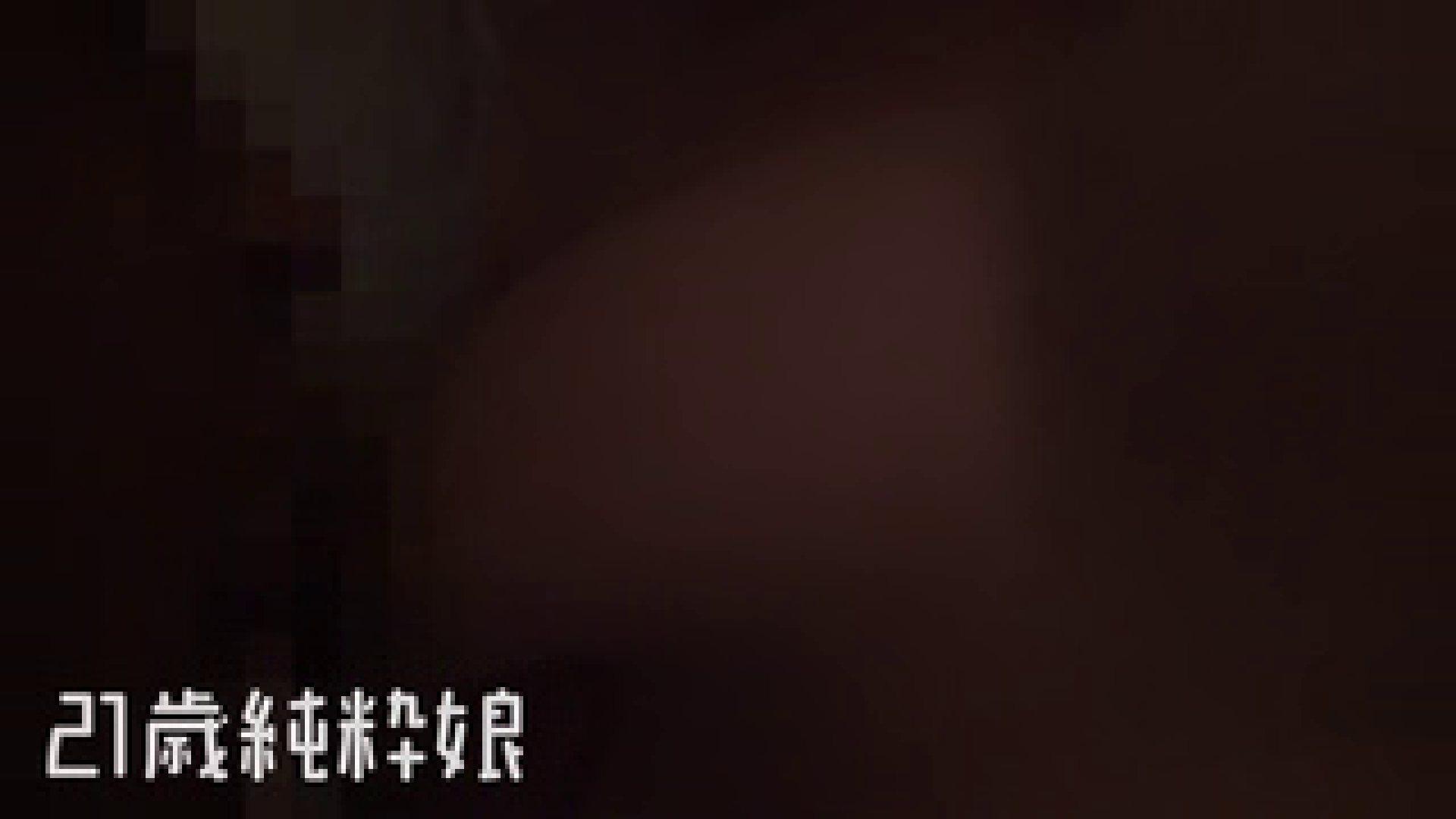 上京したばかりのGカップ21歳純粋嬢を都合の良い女にしてみた4 ホテル  75連発 37