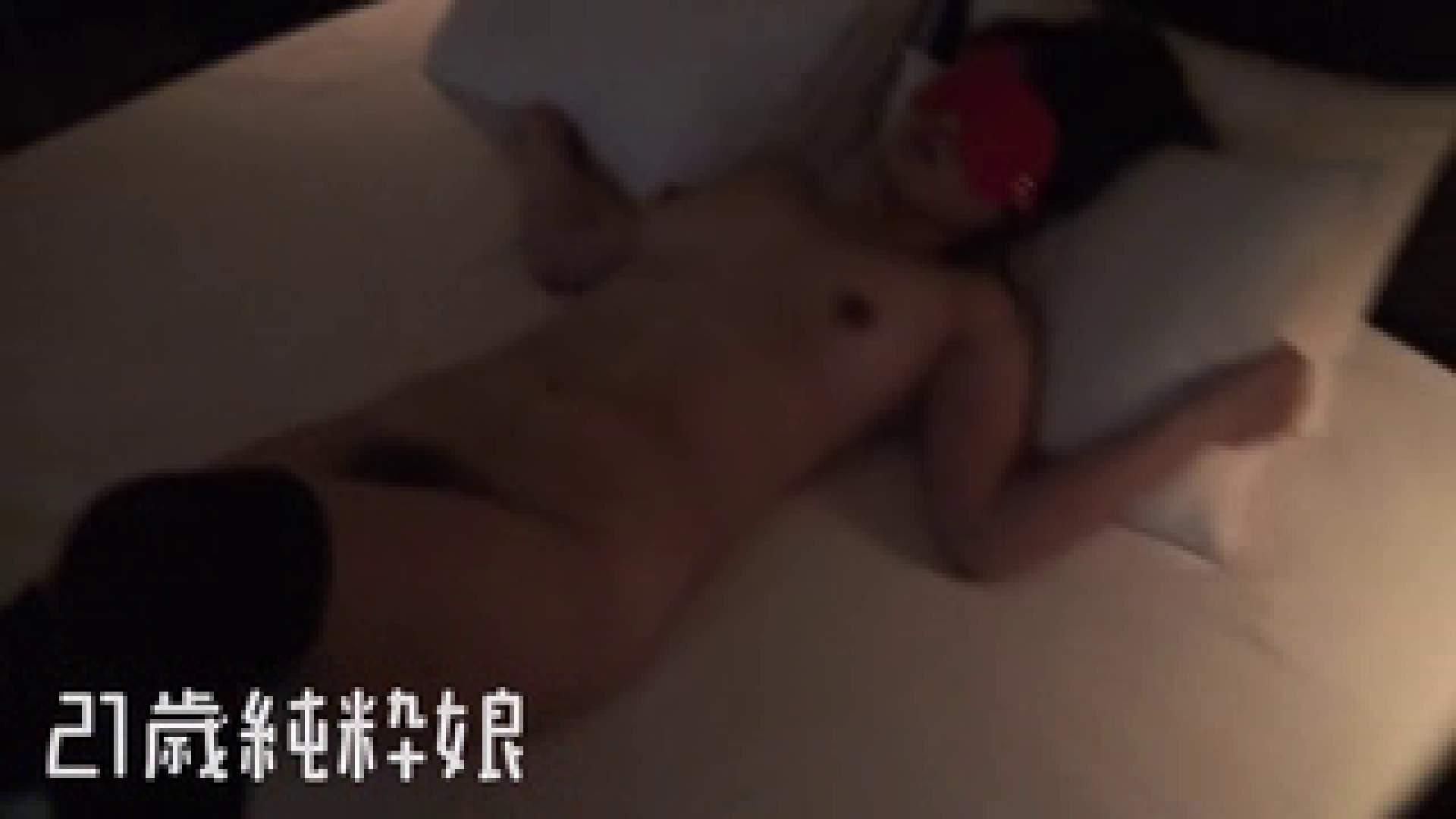 上京したばかりのGカップ21歳純粋嬢を都合の良い女にしてみた4 ホテル  75連発 39