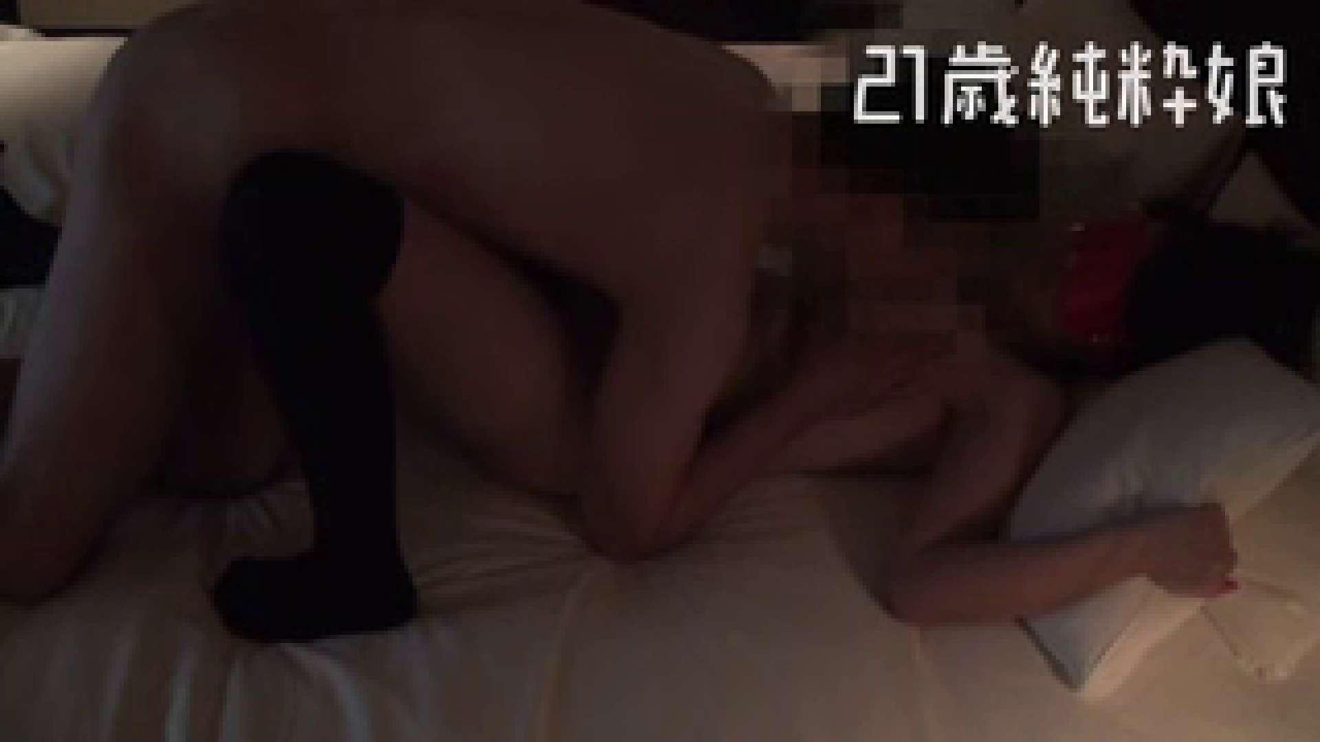 上京したばかりのGカップ21歳純粋嬢を都合の良い女にしてみた4 ホテル  75連発 51