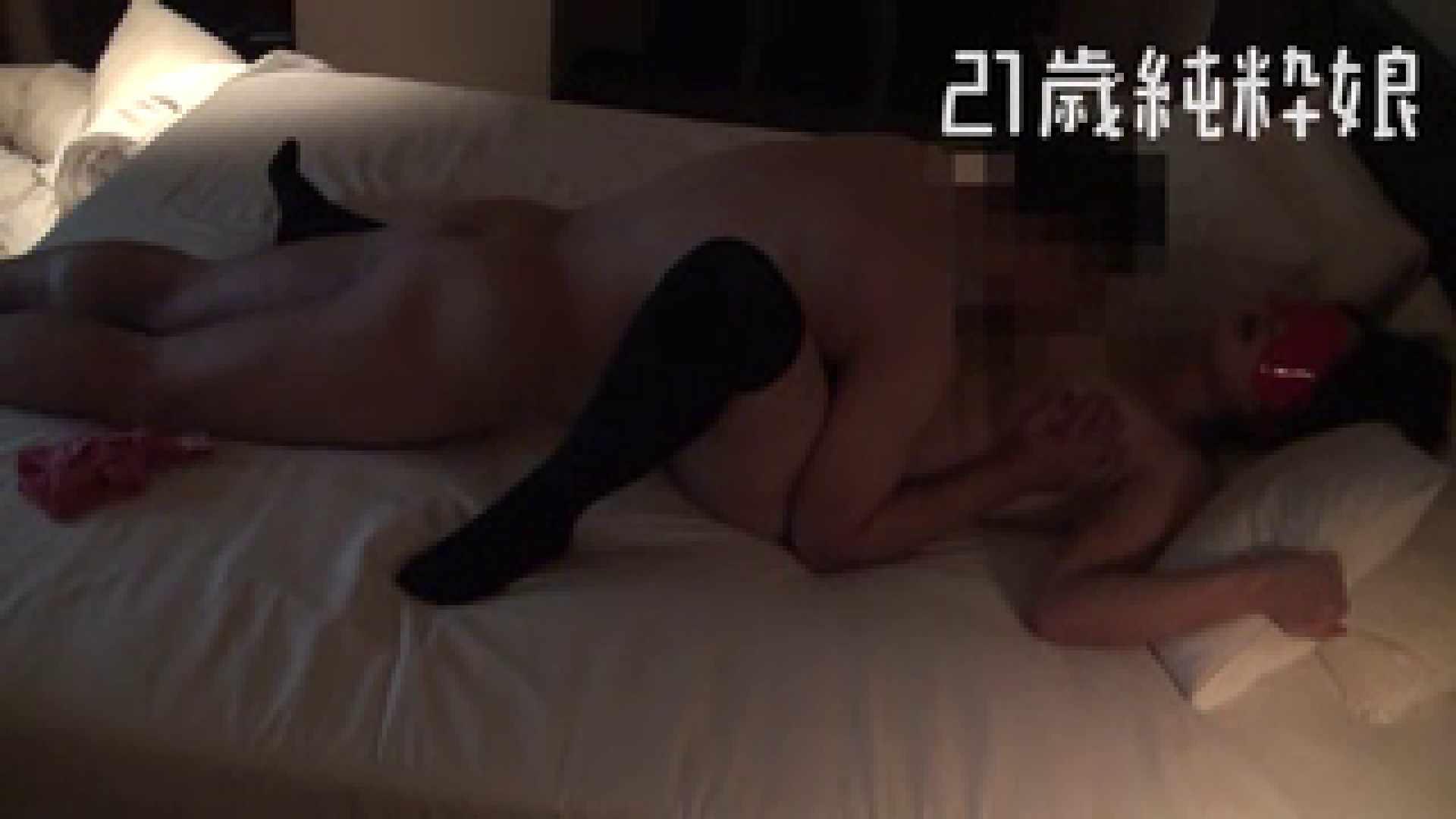 上京したばかりのGカップ21歳純粋嬢を都合の良い女にしてみた4 ホテル  75連発 53