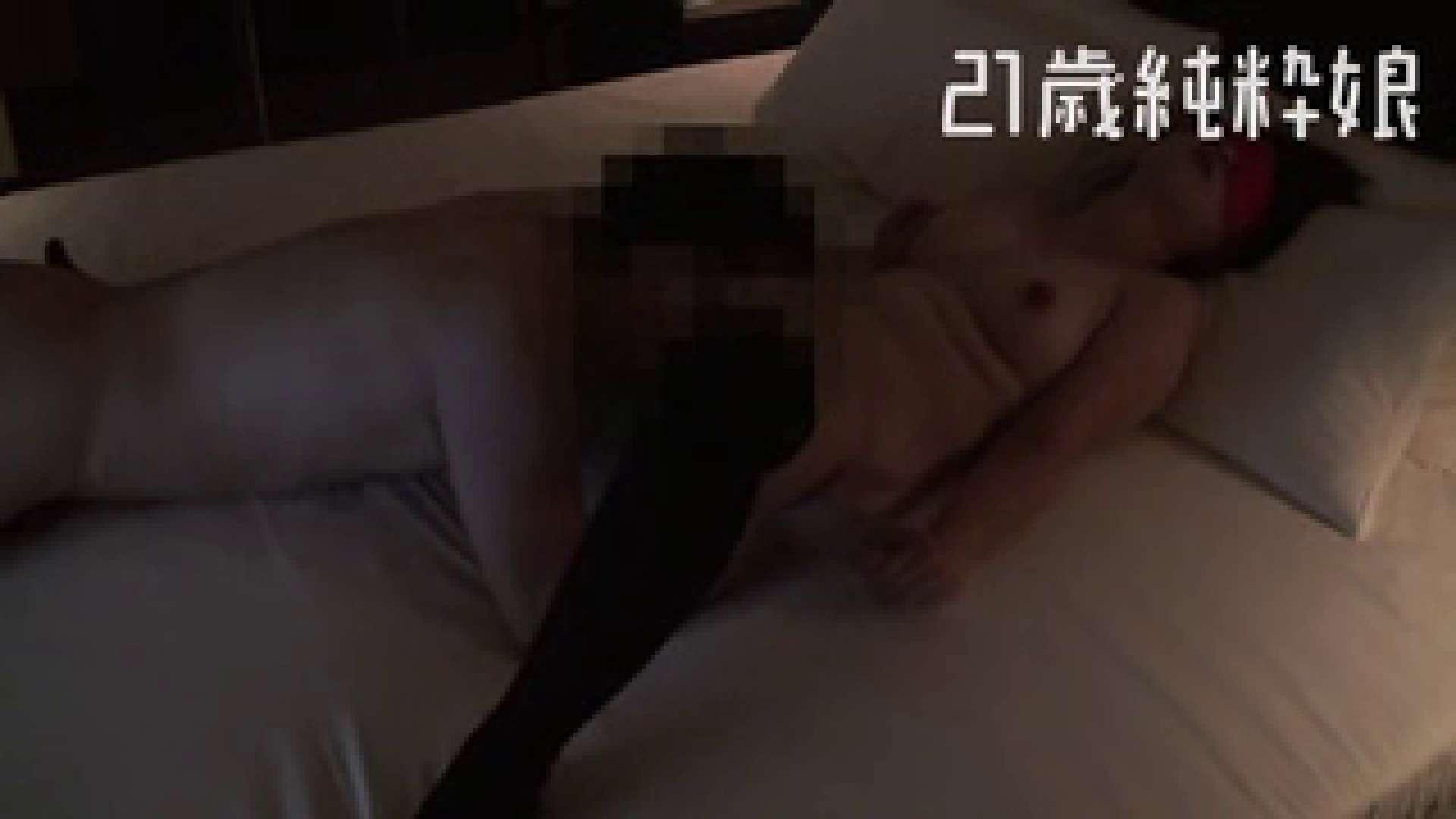 上京したばかりのGカップ21歳純粋嬢を都合の良い女にしてみた4 ホテル  75連発 60