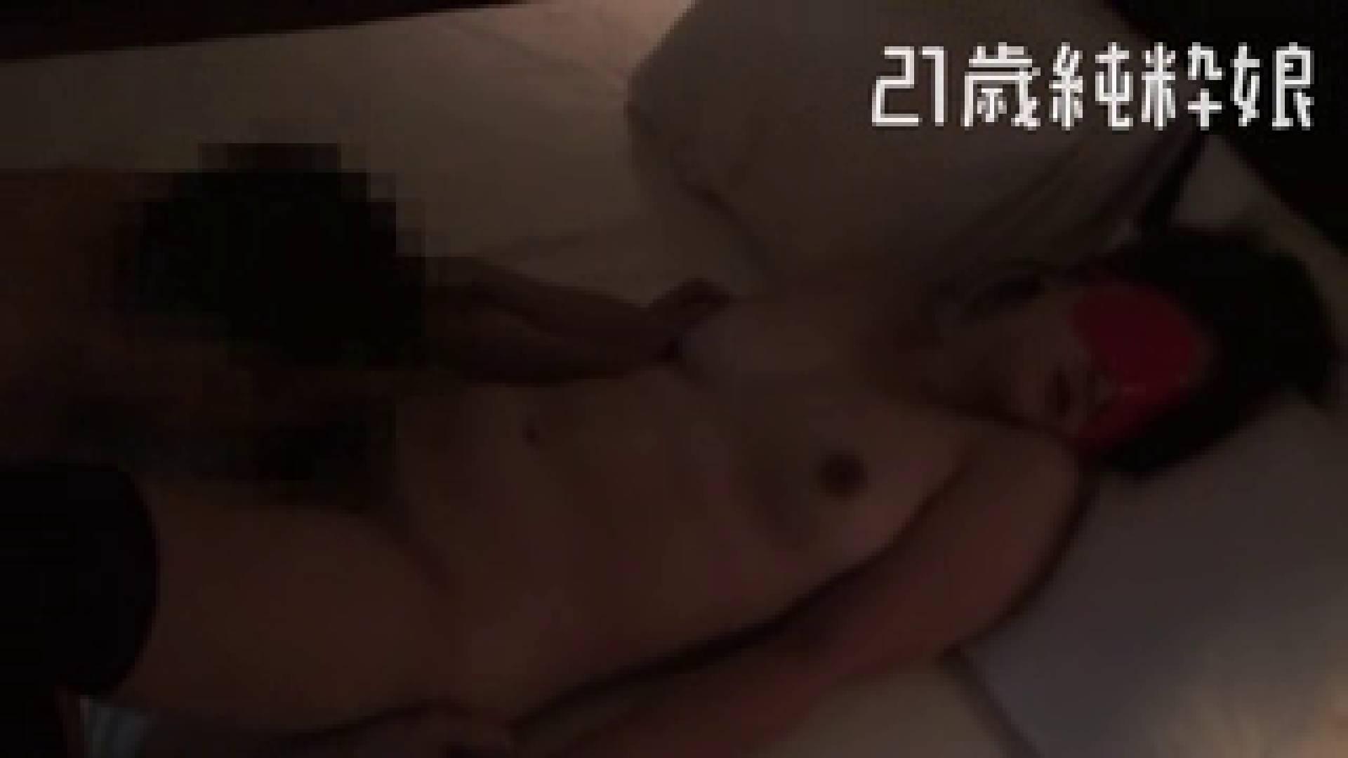 上京したばかりのGカップ21歳純粋嬢を都合の良い女にしてみた4 ホテル  75連発 64