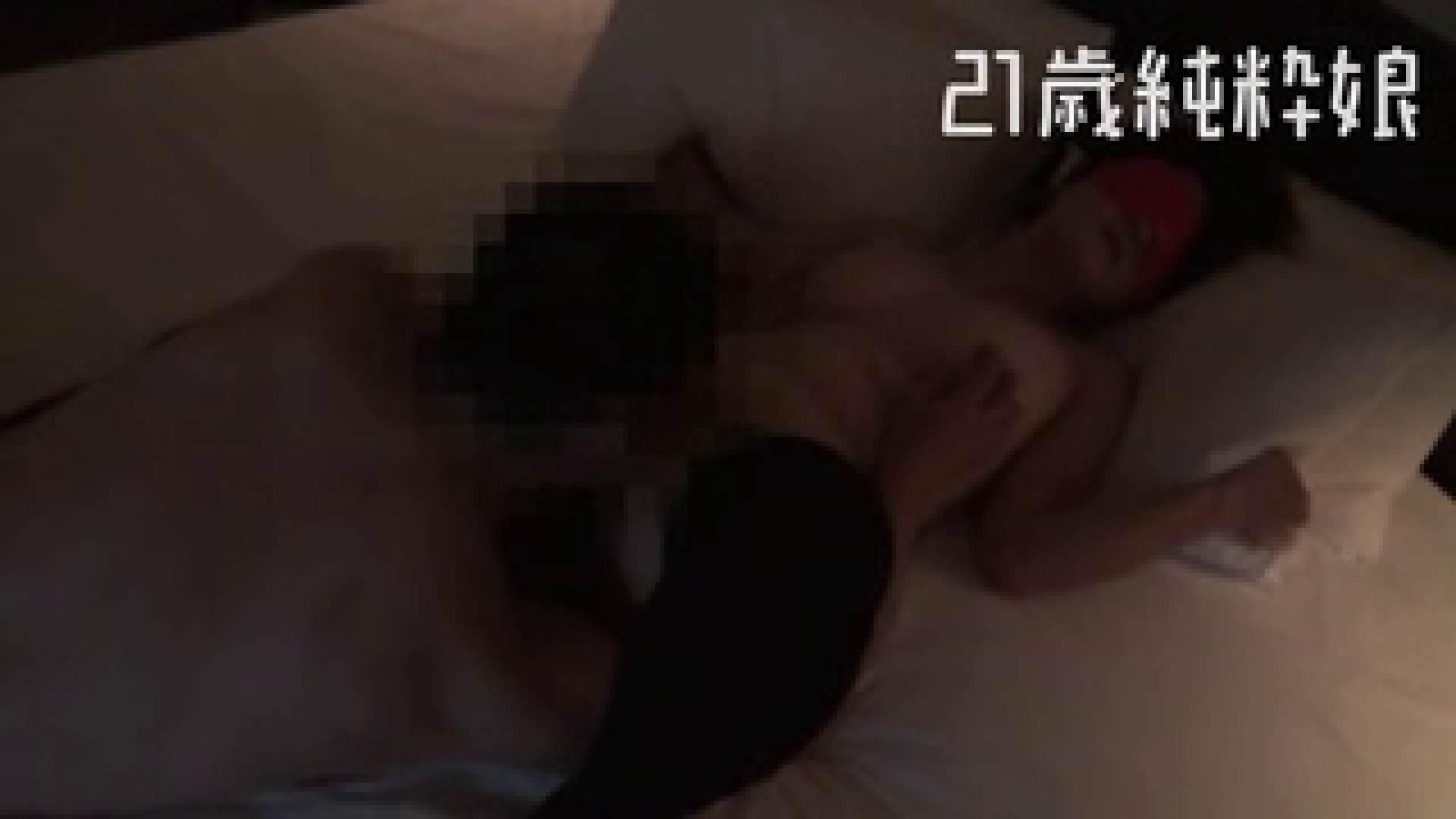 上京したばかりのGカップ21歳純粋嬢を都合の良い女にしてみた4 ホテル  75連発 69