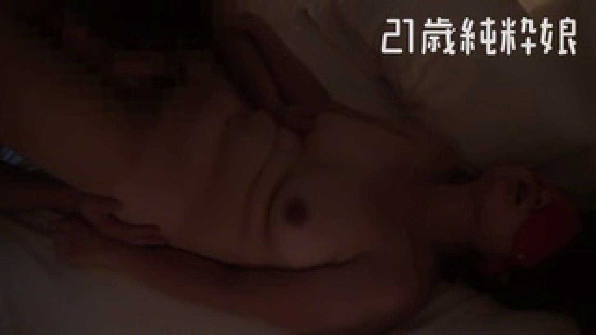 上京したばかりのGカップ21歳純粋嬢を都合の良い女にしてみた4 ホテル  75連発 72