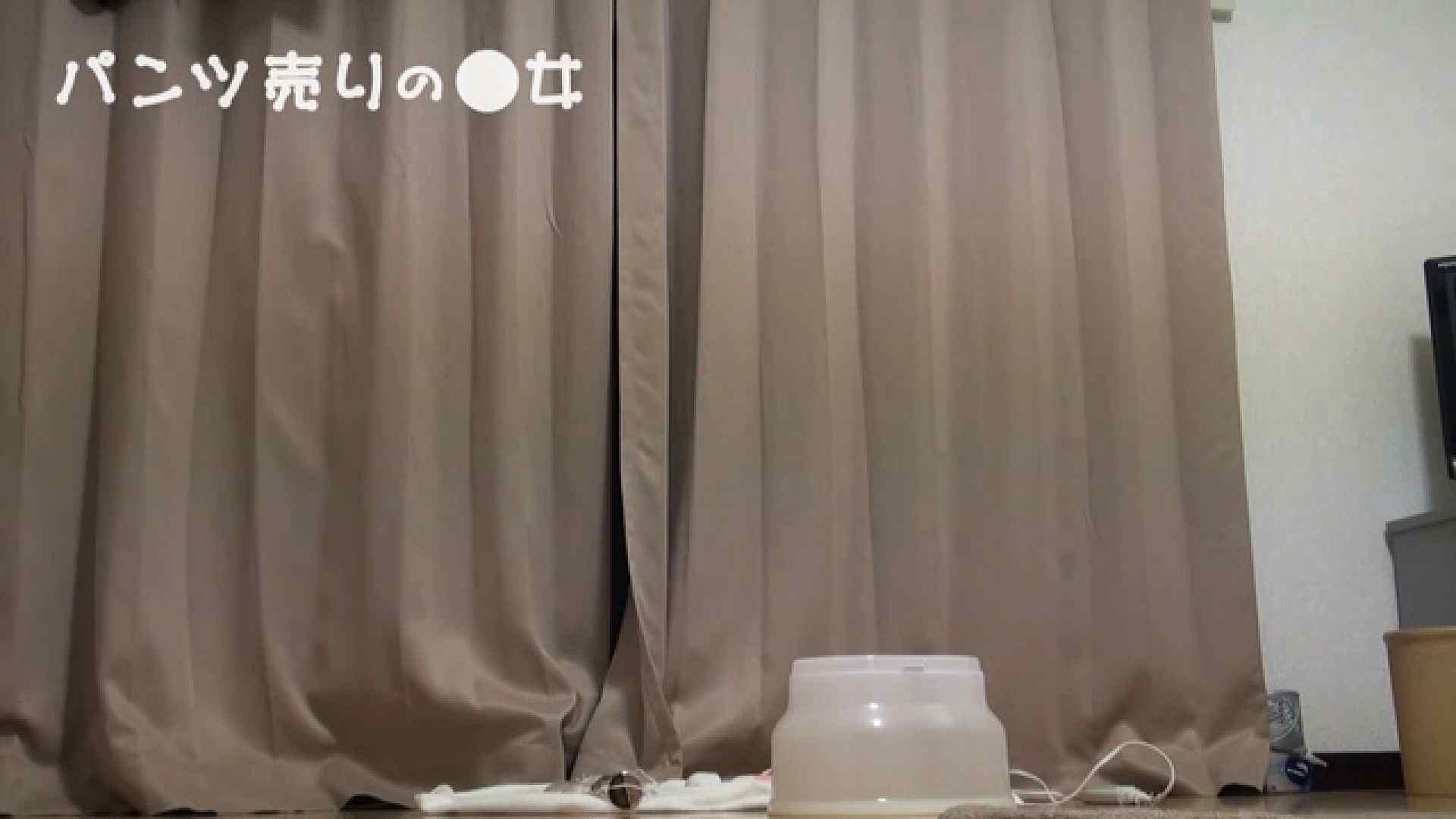新説 パンツ売りの女の子mizuki 一般投稿  21連発 4