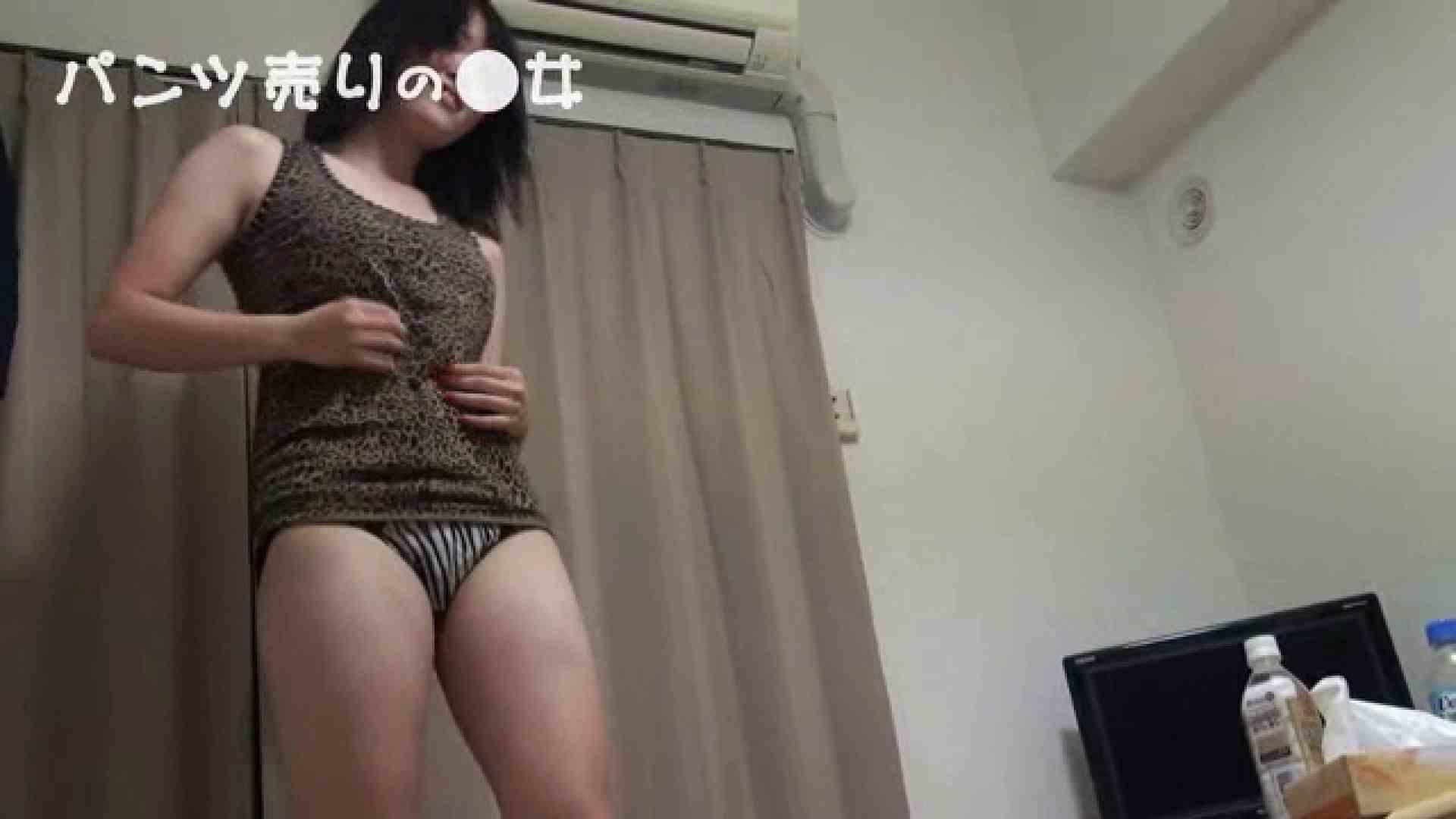 新説 パンツ売りの女の子mizuki 一般投稿  21連発 16