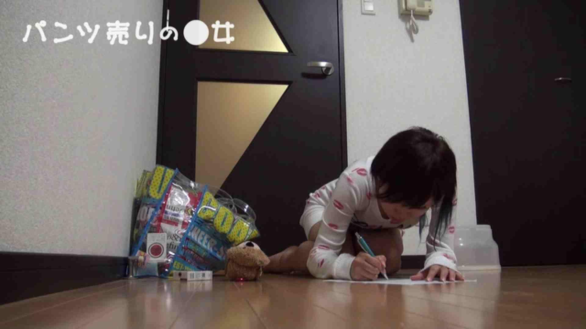 新説 パンツ売りの女の子nana 一般投稿  41連発 2