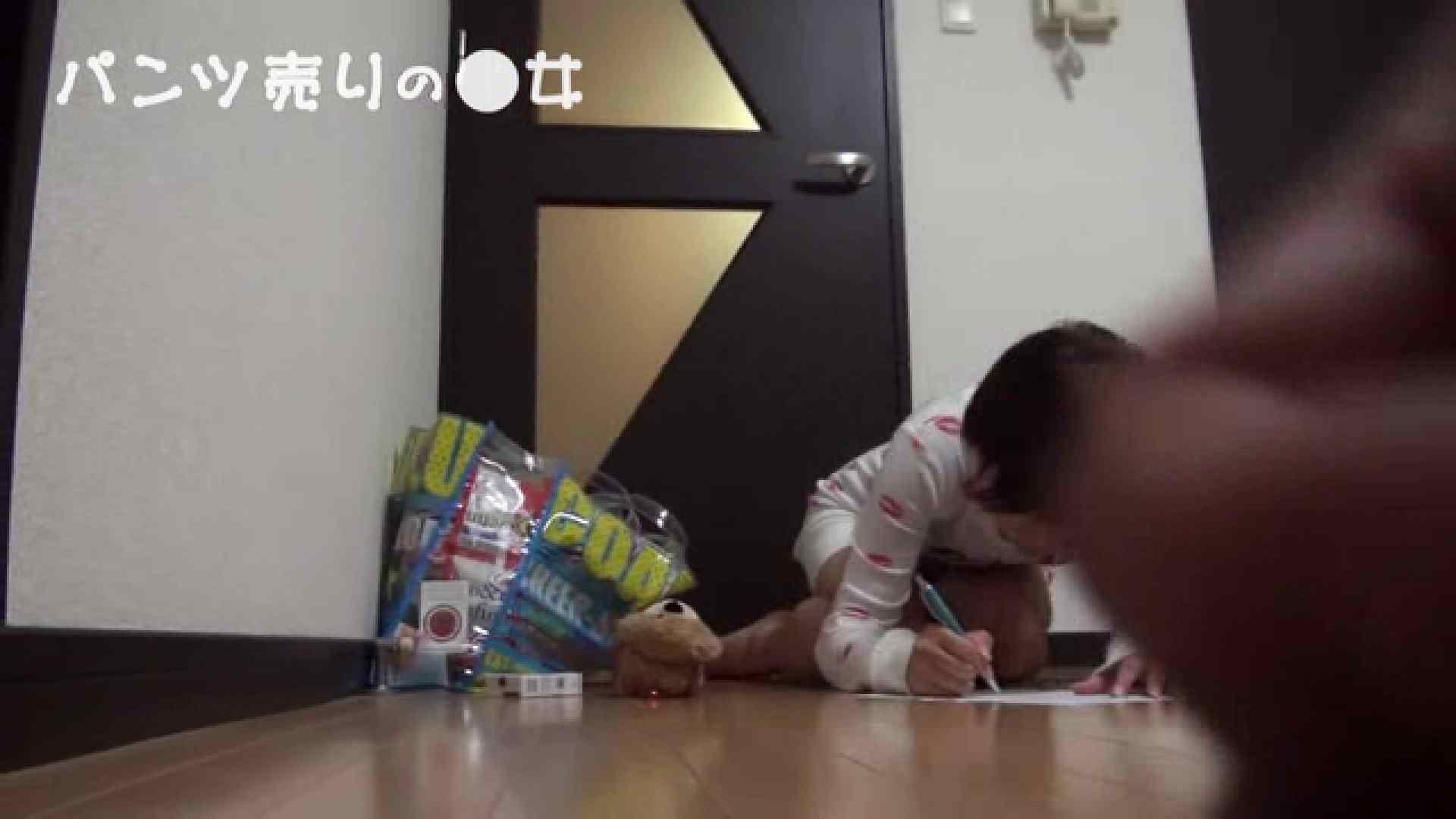 新説 パンツ売りの女の子nana 一般投稿  41連発 3