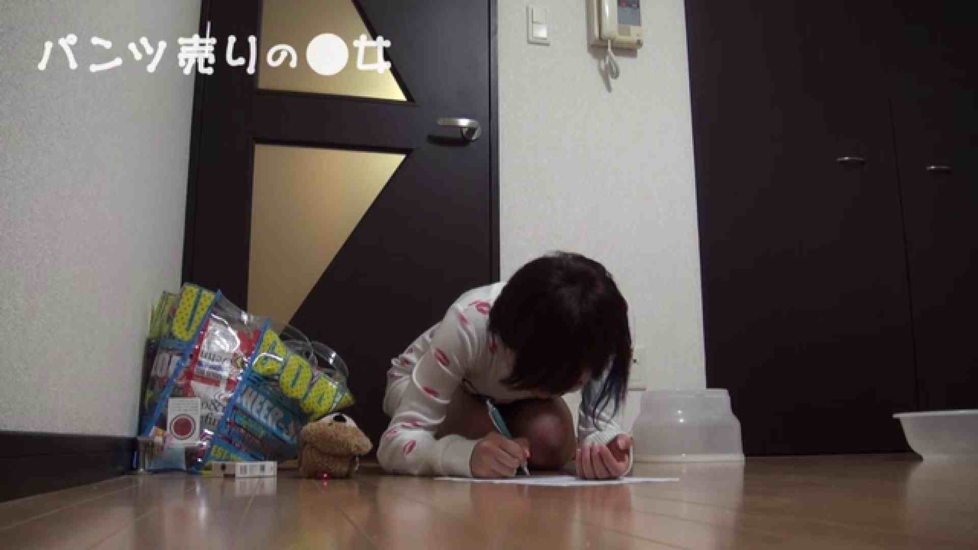 新説 パンツ売りの女の子nana 一般投稿  41連発 5