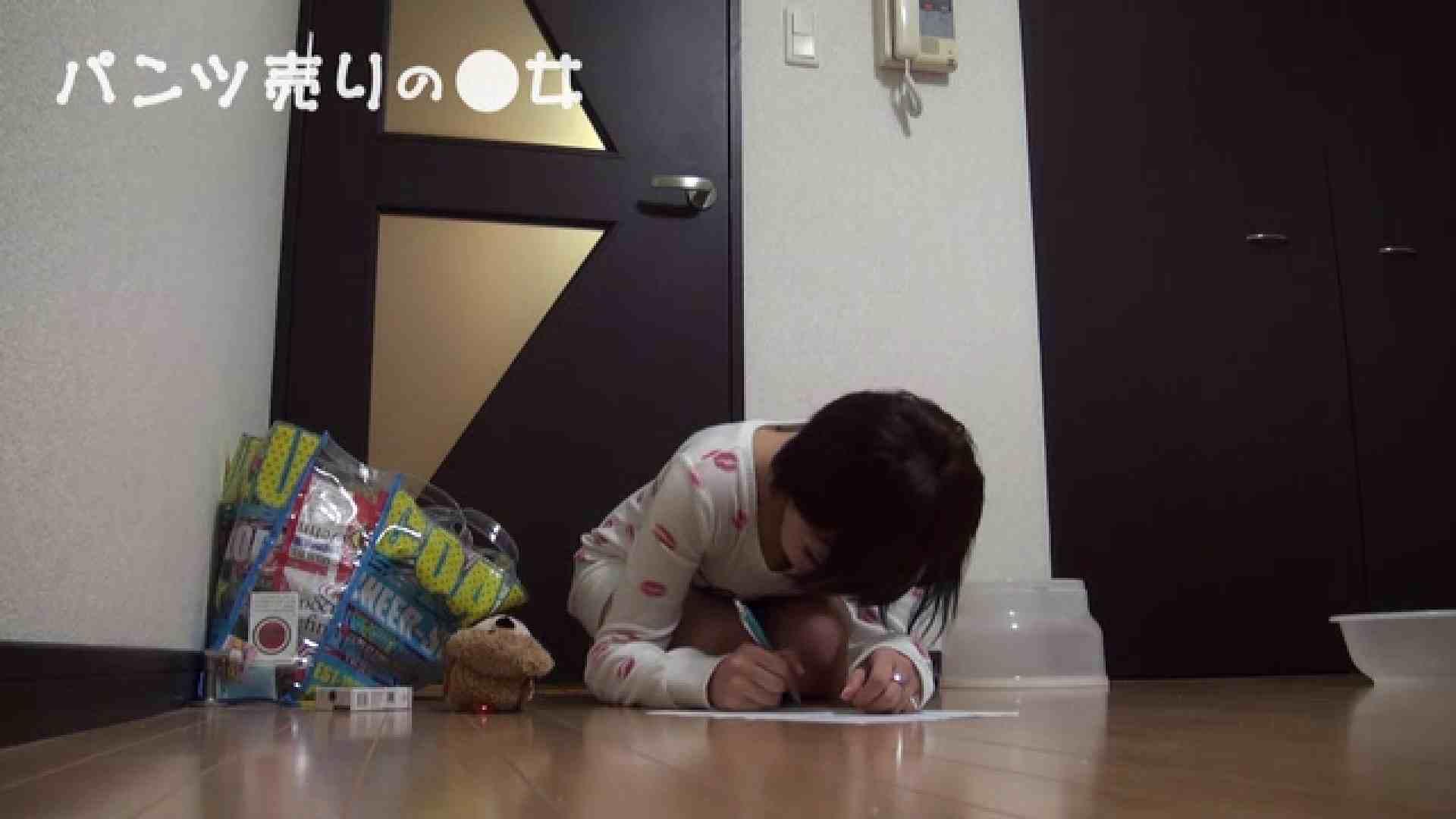 新説 パンツ売りの女の子nana 一般投稿  41連発 7