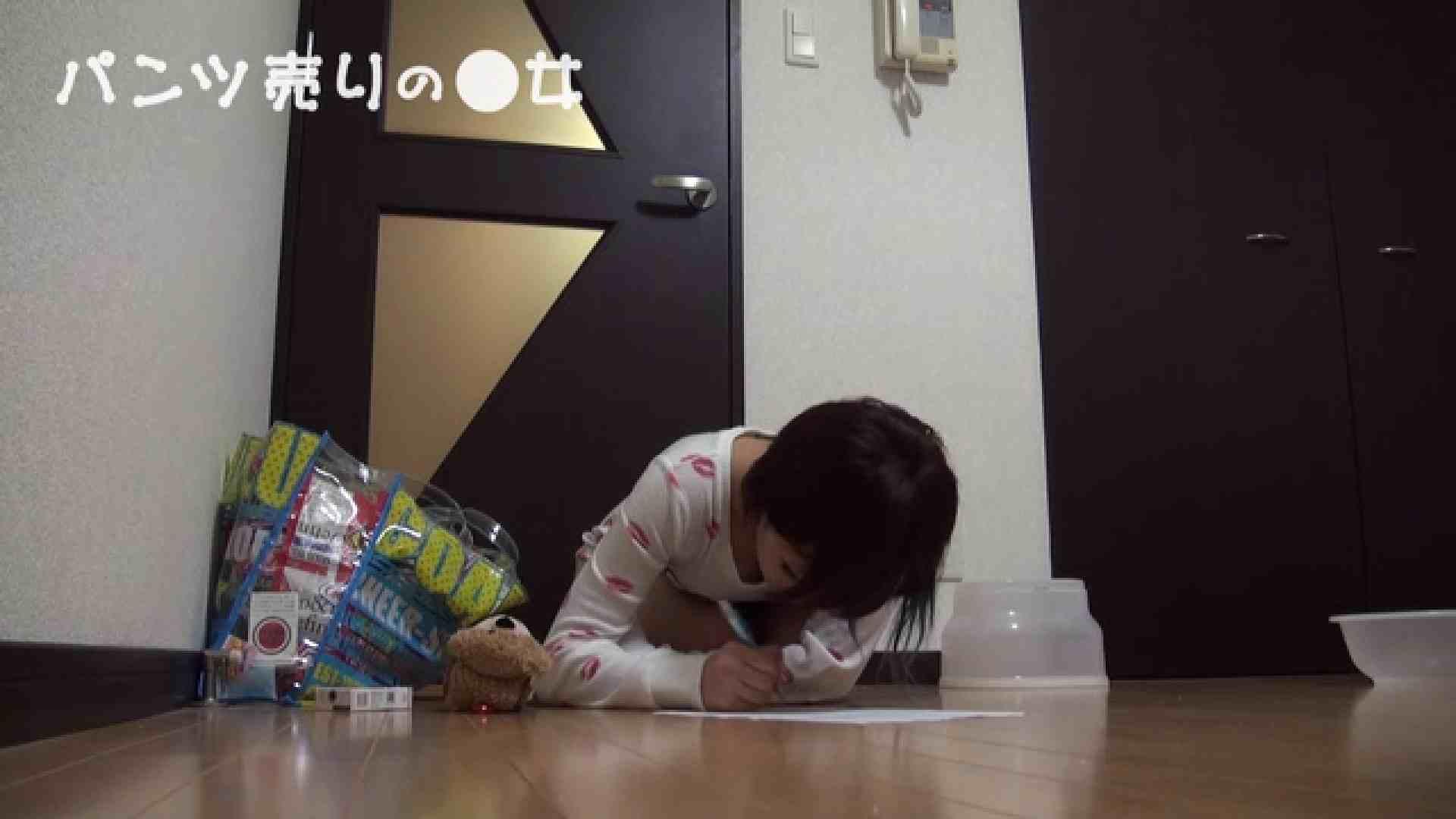 新説 パンツ売りの女の子nana 一般投稿  41連発 8