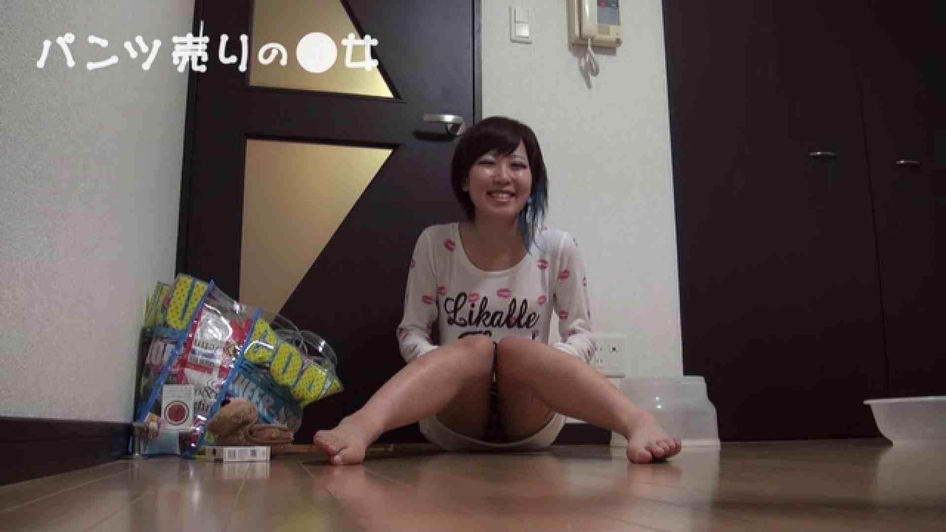 新説 パンツ売りの女の子nana 一般投稿  41連発 15