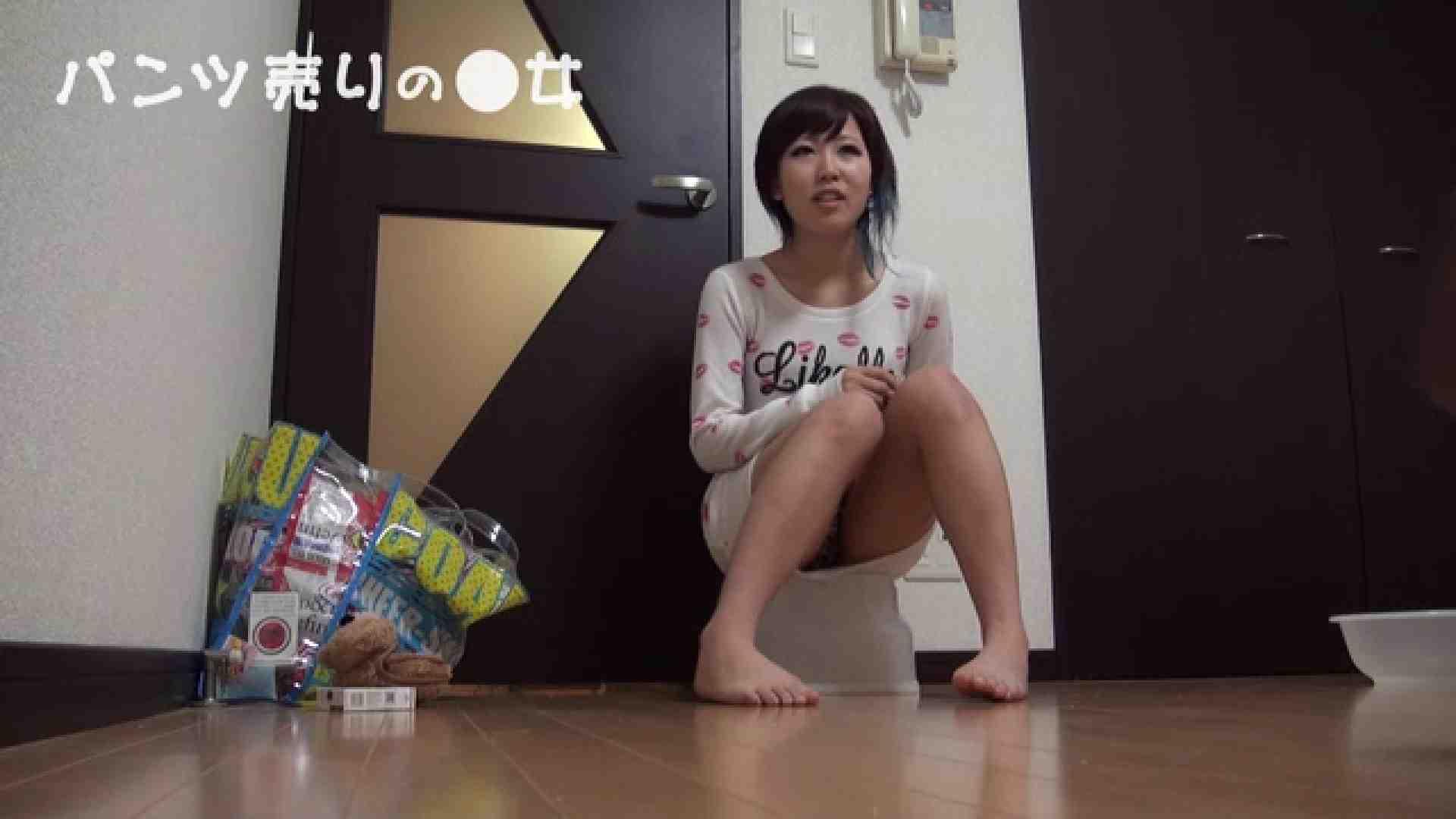 新説 パンツ売りの女の子nana 一般投稿  41連発 20