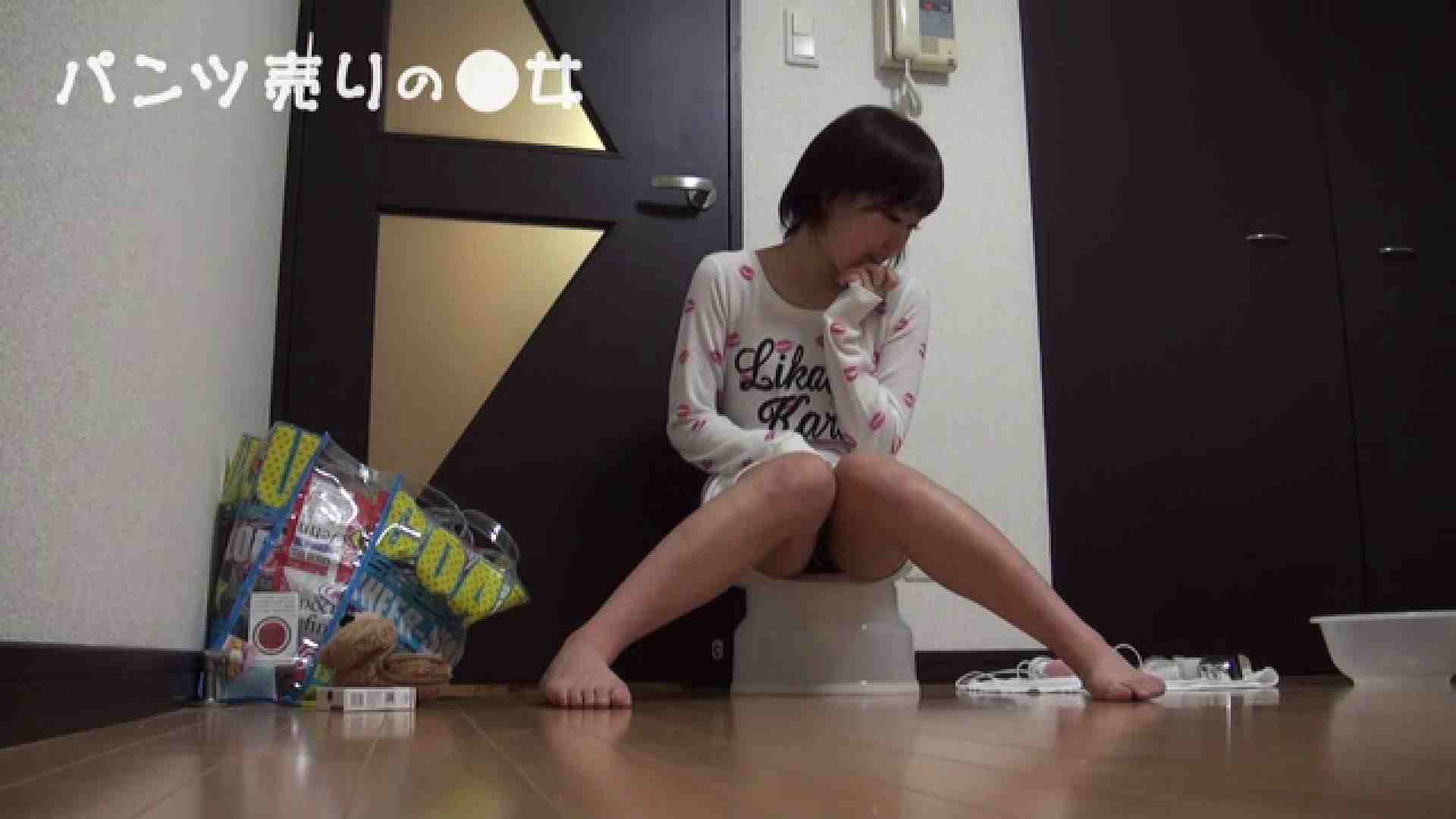 新説 パンツ売りの女の子nana 一般投稿  41連発 27