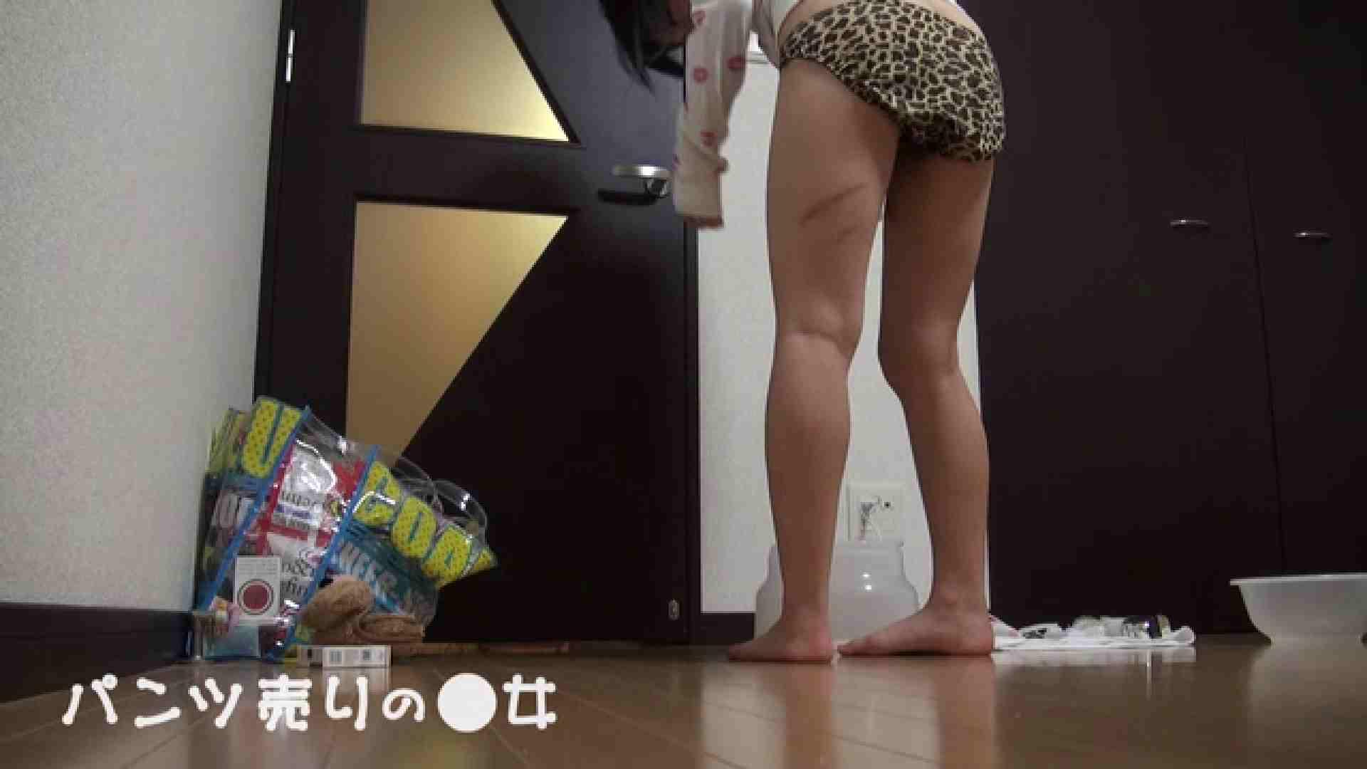 新説 パンツ売りの女の子nana 一般投稿  41連発 37