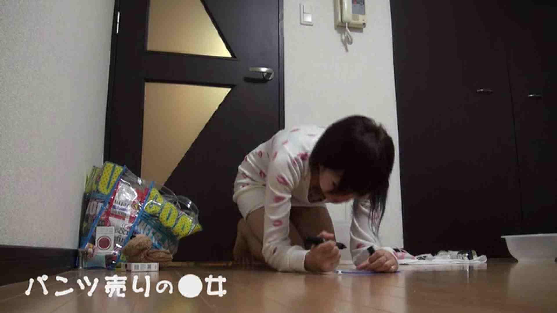 新説 パンツ売りの女の子nana 一般投稿  41連発 39