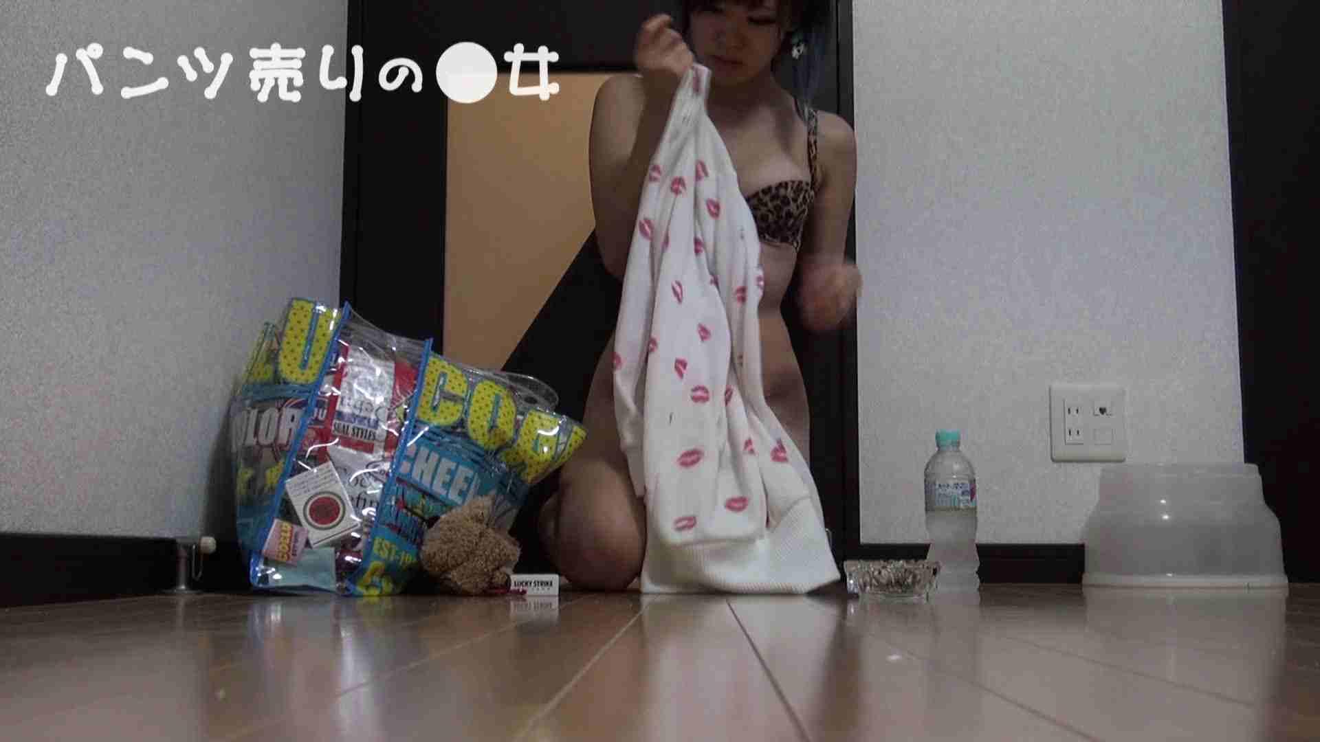 新説 パンツ売りの女の子nana02 一般投稿  74連発 8